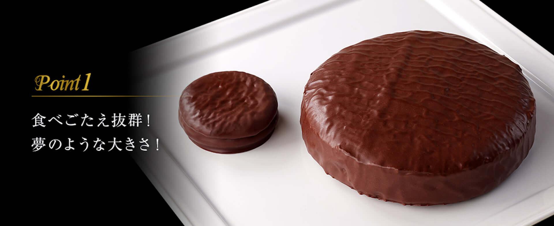 ロッテから「冬のチョコパイ」史上最重量のホールケーキが登場!1,000個限定の新商品『スペシャリテ』が発売決定 gourmet201117_chocopie_6-1920x785
