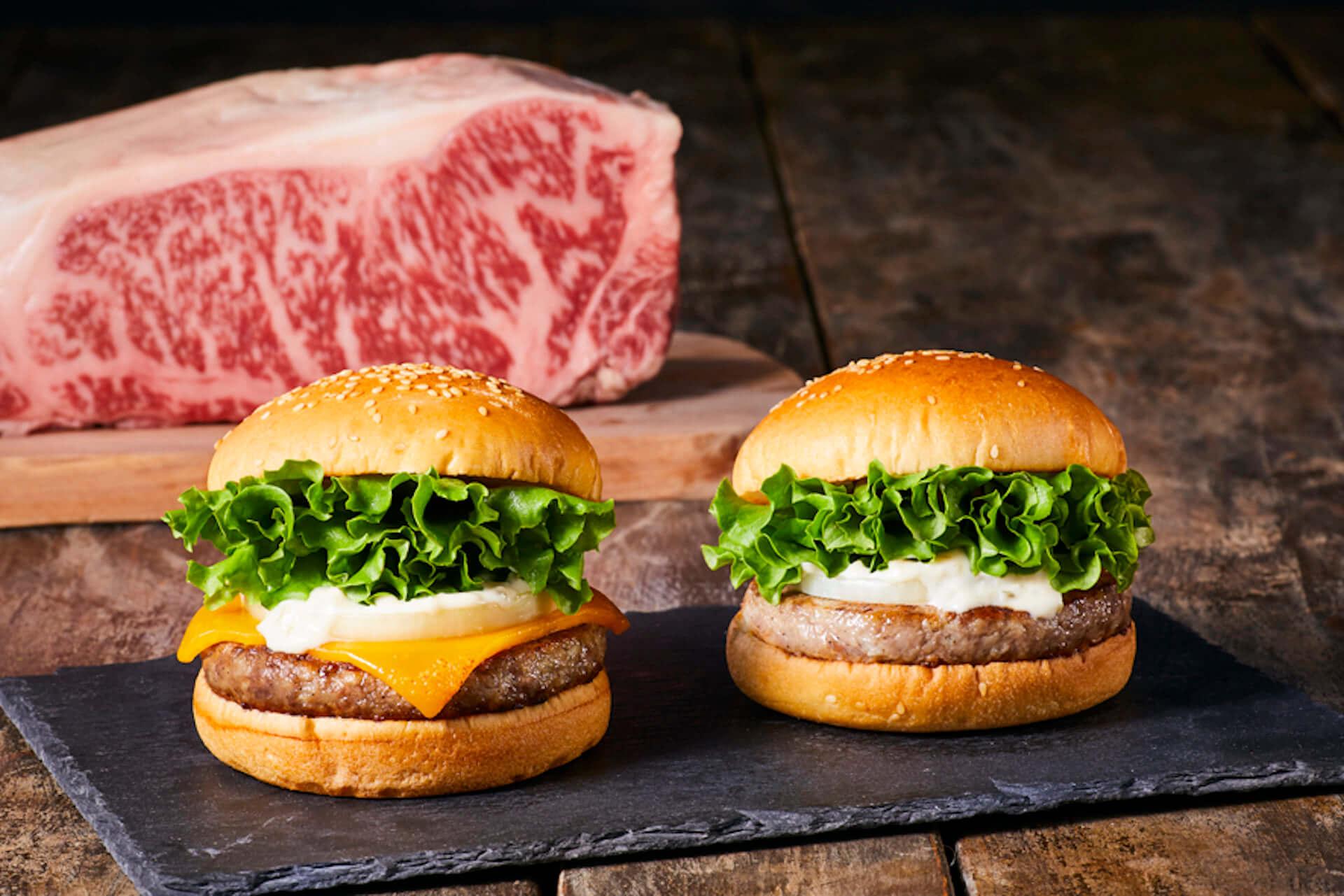 神戸牛肉の旨味たっぷりの「ブランド和牛バーガー」が今年もフレッシュネスバーガーに登場!期間限定商品『神戸牛バーガー』&『神戸牛チーズバーガー』が発売決定 gourmet201117_freshnessburger_1-1920x1281