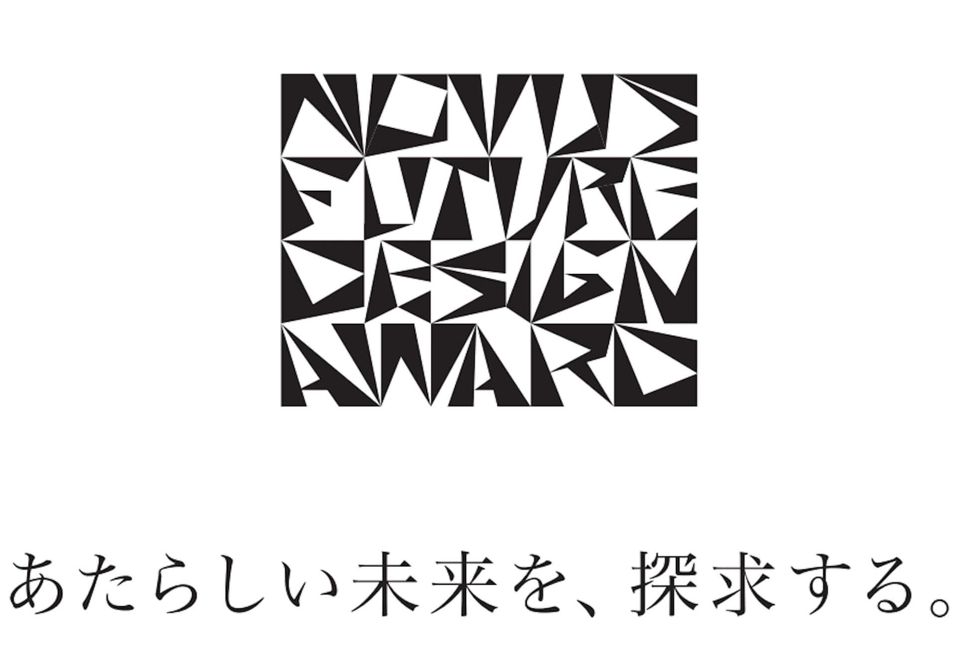 <SOCIAL INNOVATION WEEK SHIBUYA 2020>のアーカイブ動画が無料配信中!レポート記事も公開 art201117_siw_2-1920x1331