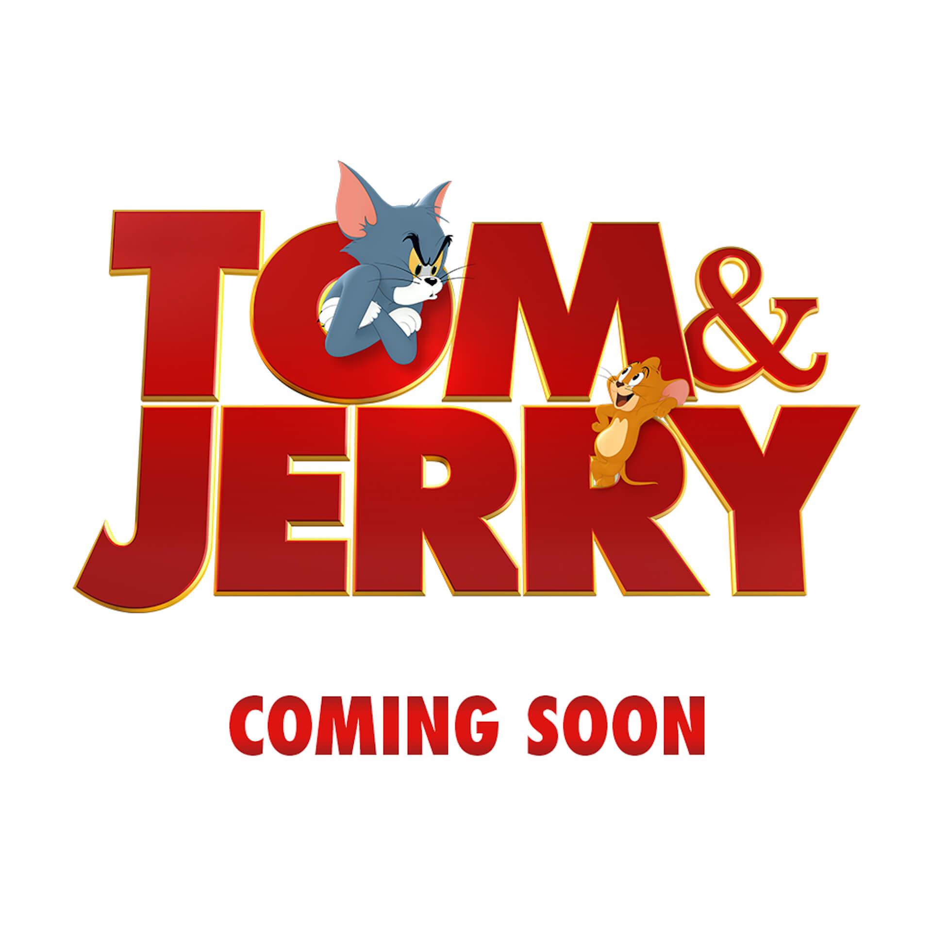 大人気アニメ『トムとジェリー』が実写映像とハイブリッド!クロエ・グレース・モレッツら出演の『Tom & Jerry The Movie』トレーラーが解禁 film201118_tomandjerry_main