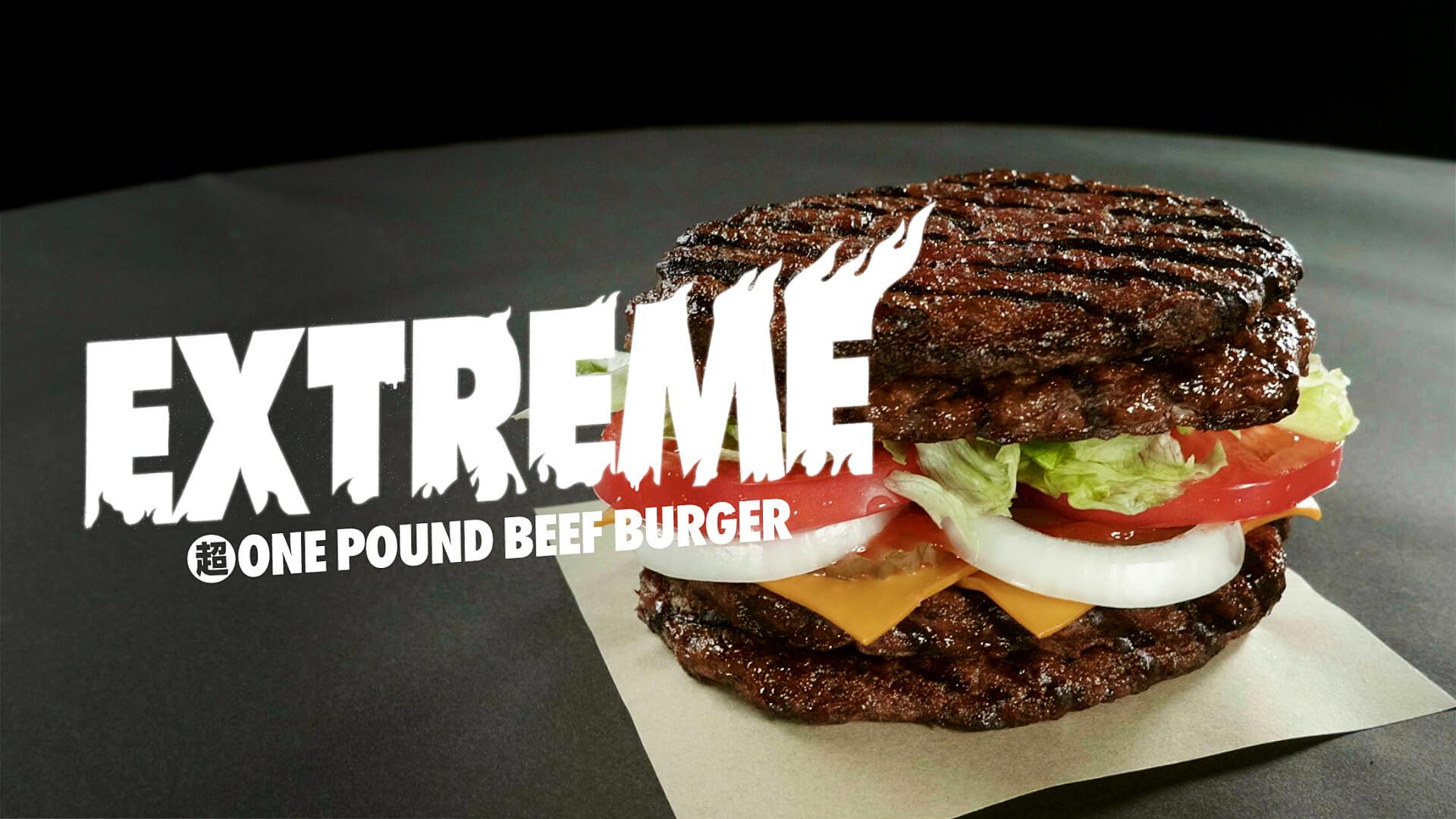 バーガーキングから初のバンズなしで肉づくしの『エクストリーム超ワンパウンドビーフバーガー』が新登場! gourmet201119_burgerking_3