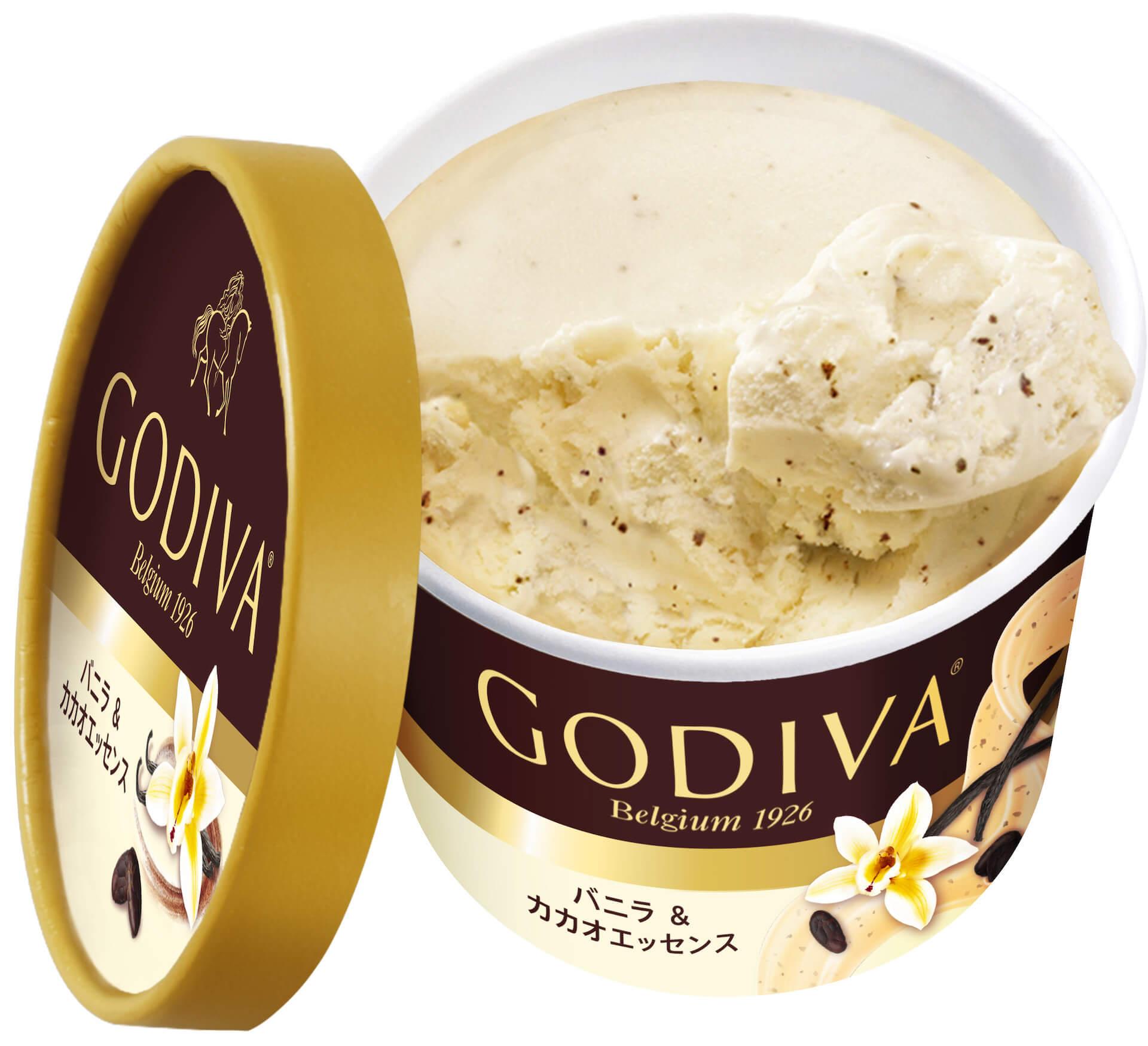 おうちで気軽にゴディバのチョコレートが楽しめる!ゴディバ『カップアイス』から新たなフレーバー5種類が登場 gourmet20201019_godiva_6