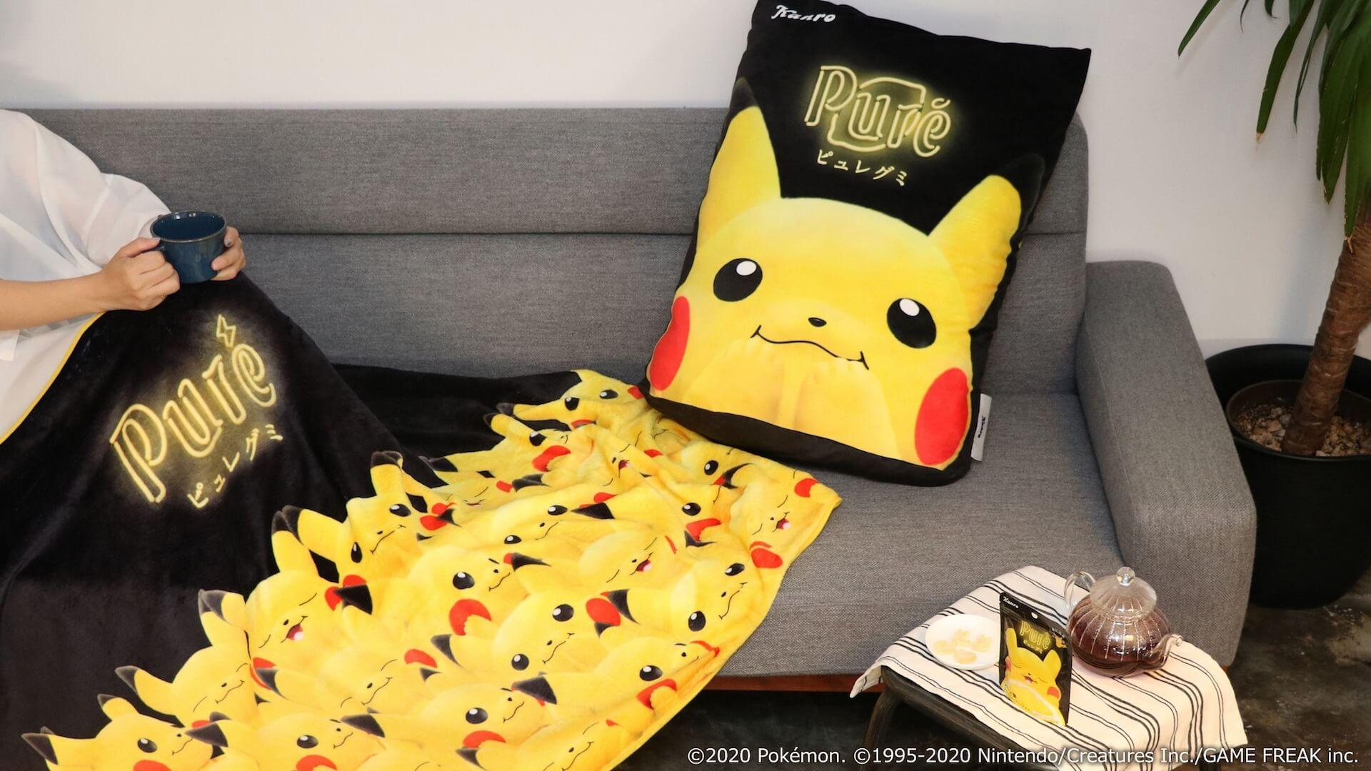 「ピュレグミレモン」ピカチュウデザインのビッグブランケットが当たるTwitterキャンペーン実施決定! gourmet201120_puregumi_pokemon_3