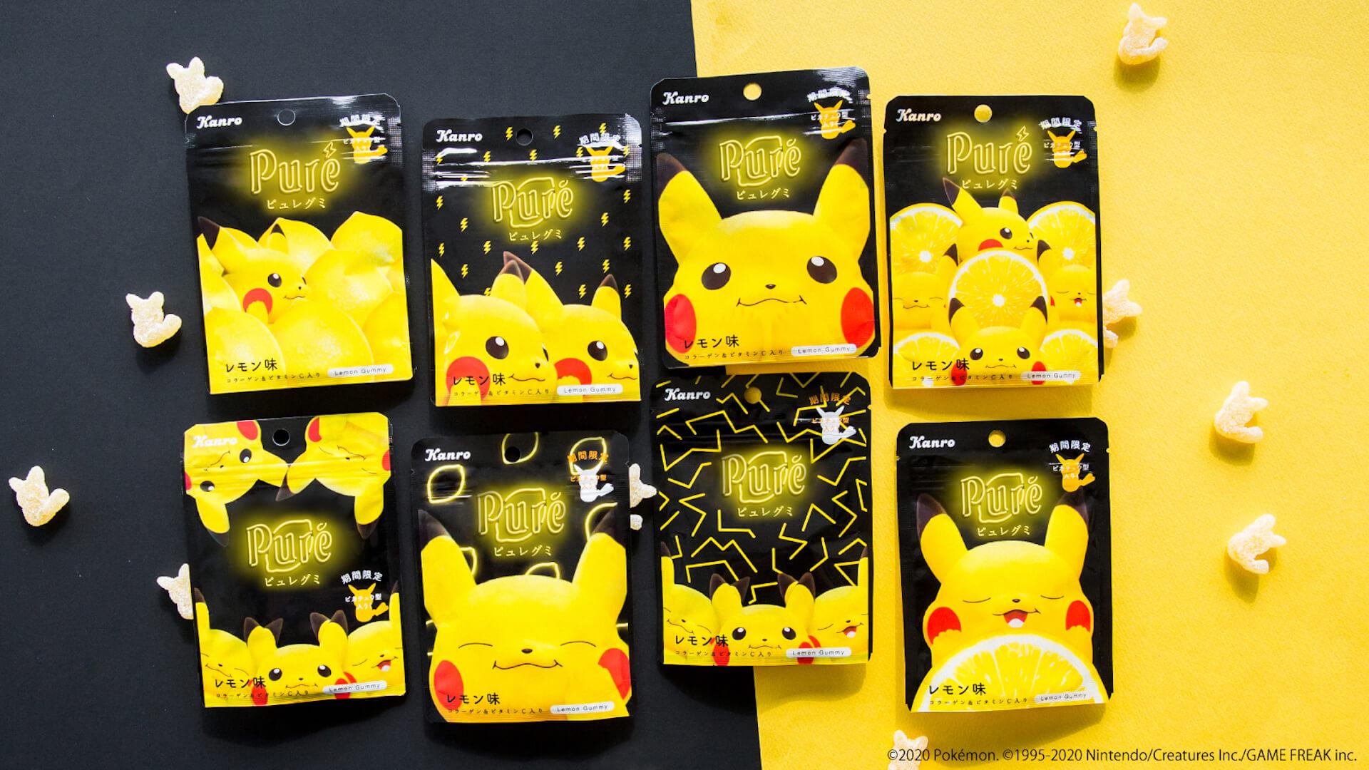 「ピュレグミレモン」ピカチュウデザインのビッグブランケットが当たるTwitterキャンペーン実施決定! gourmet201120_puregumi_pokemon_4