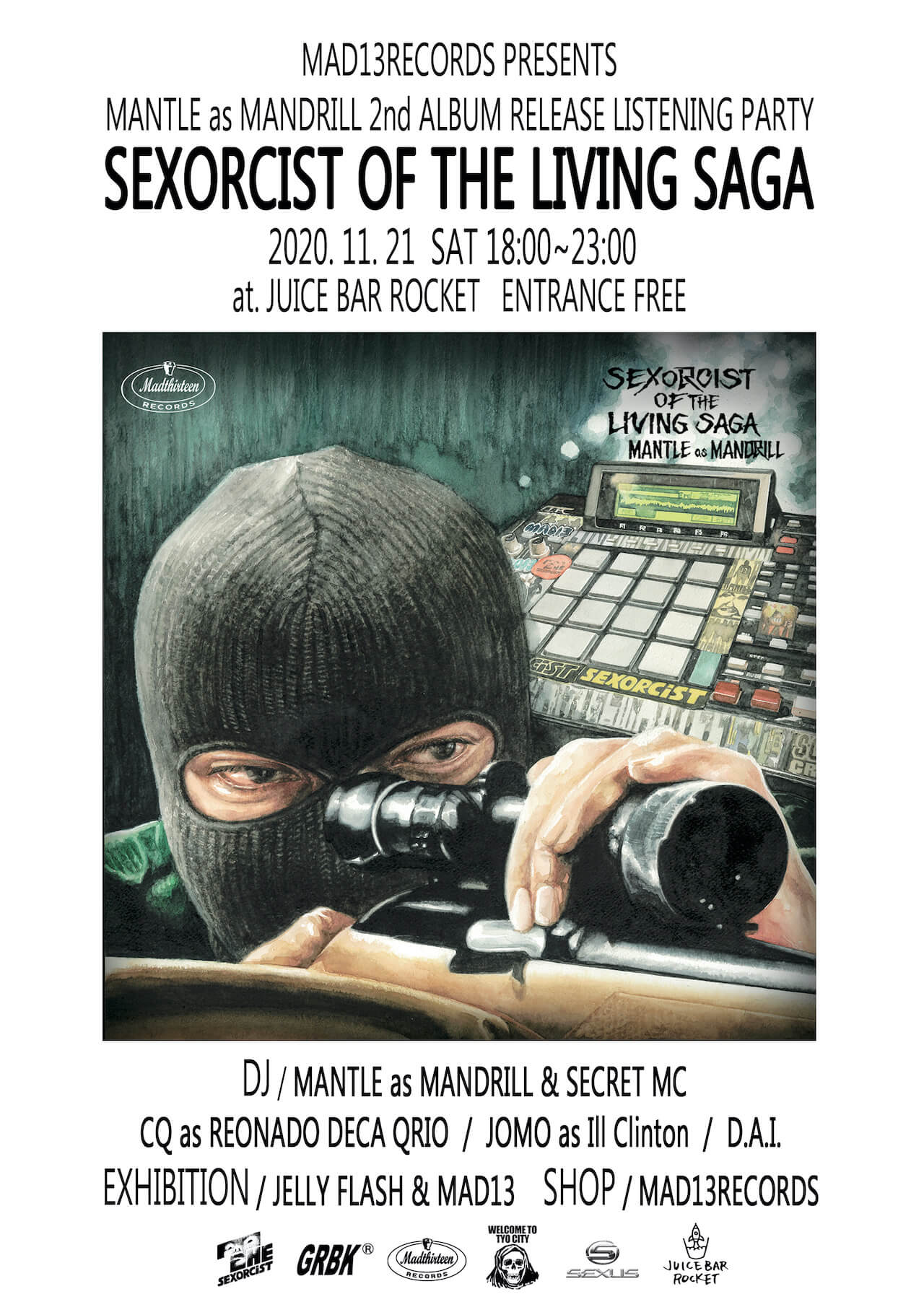 MANTLE as MANDRILLの最新作『SEXORCIST OF THE LIVING SAGA』から「KUROSAWA」のMVが公開 music201120-mantle-as-mandrill