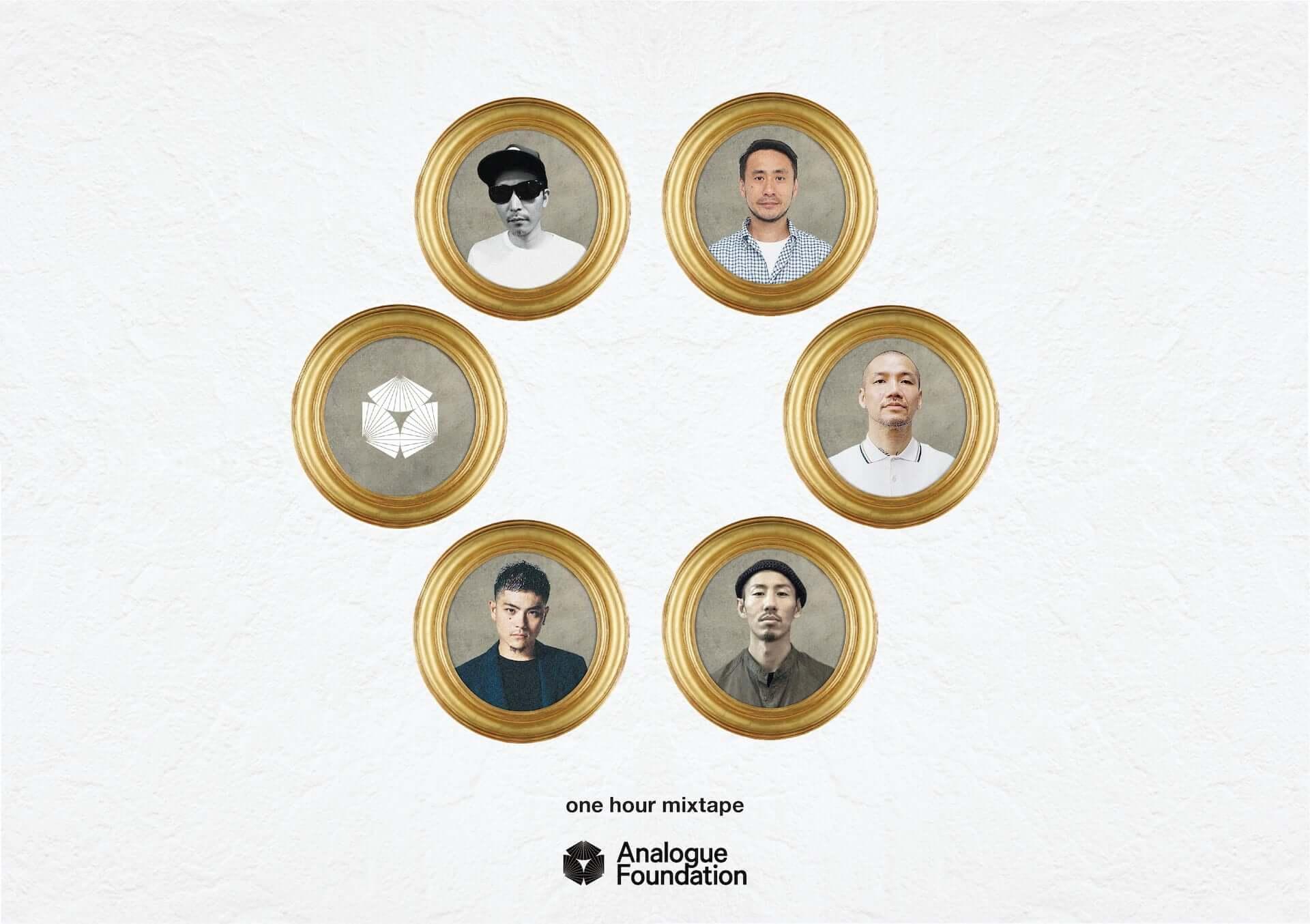 オーディオテクニカ発プロジェクト「Analogue Foundation」からミックステープシリーズが始動!DJ KENSEI、YOPPI、Ren Yokoiらが参加 music201124_analoguefoundation_1-1920x1354