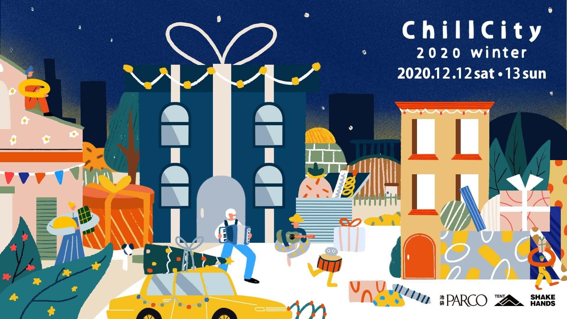 池袋PARCOで開催される<ChillCity 2020 Winter>の全ラインナップが発表!FNCY、環ROY、Kuro、さとうもからが出演決定 music201124_chillcity_11-1920x1080
