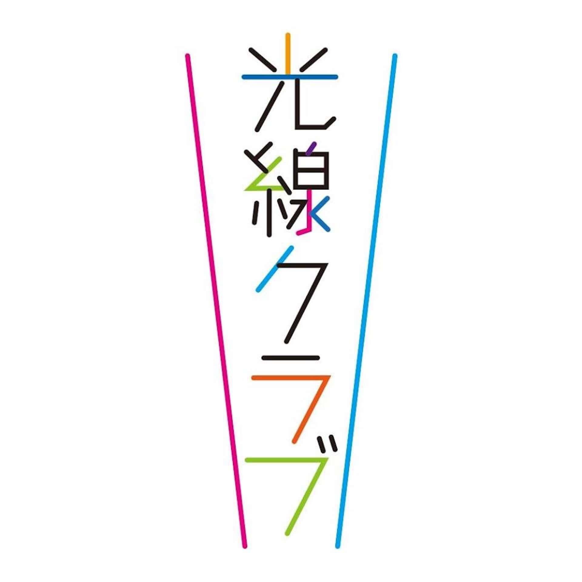 池袋PARCOで開催される<ChillCity 2020 Winter>の全ラインナップが発表!FNCY、環ROY、Kuro、さとうもからが出演決定 music201124_chillcity_15-1920x1920