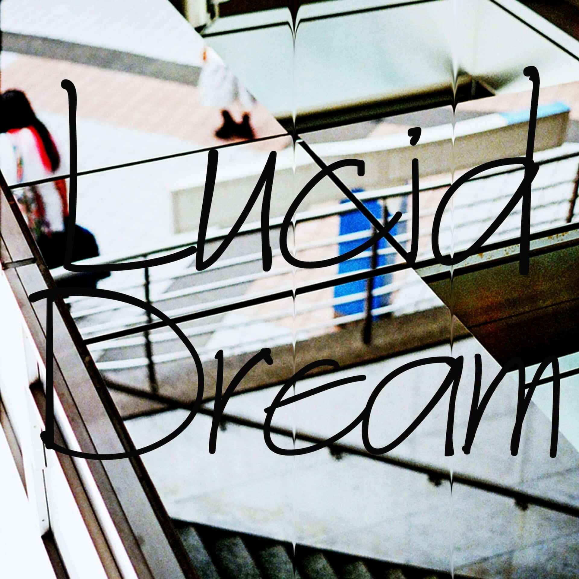 """ヒプノシスマイクの楽曲も手掛けるAFRO PARKERが新曲""""Lucid Dream""""を明日リリース!諭吉佳作/menが参加 music201124_afroparker_1-1920x1920"""