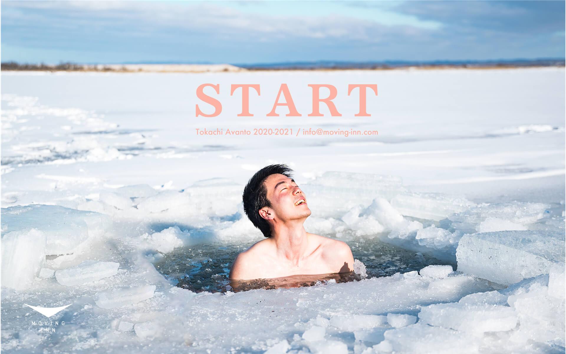 凍った川にできた天然の水風呂でととのおう!アウトドアサウナアクティビティ『十勝アヴァント』の予約受付がスタート life201124_avanto_1