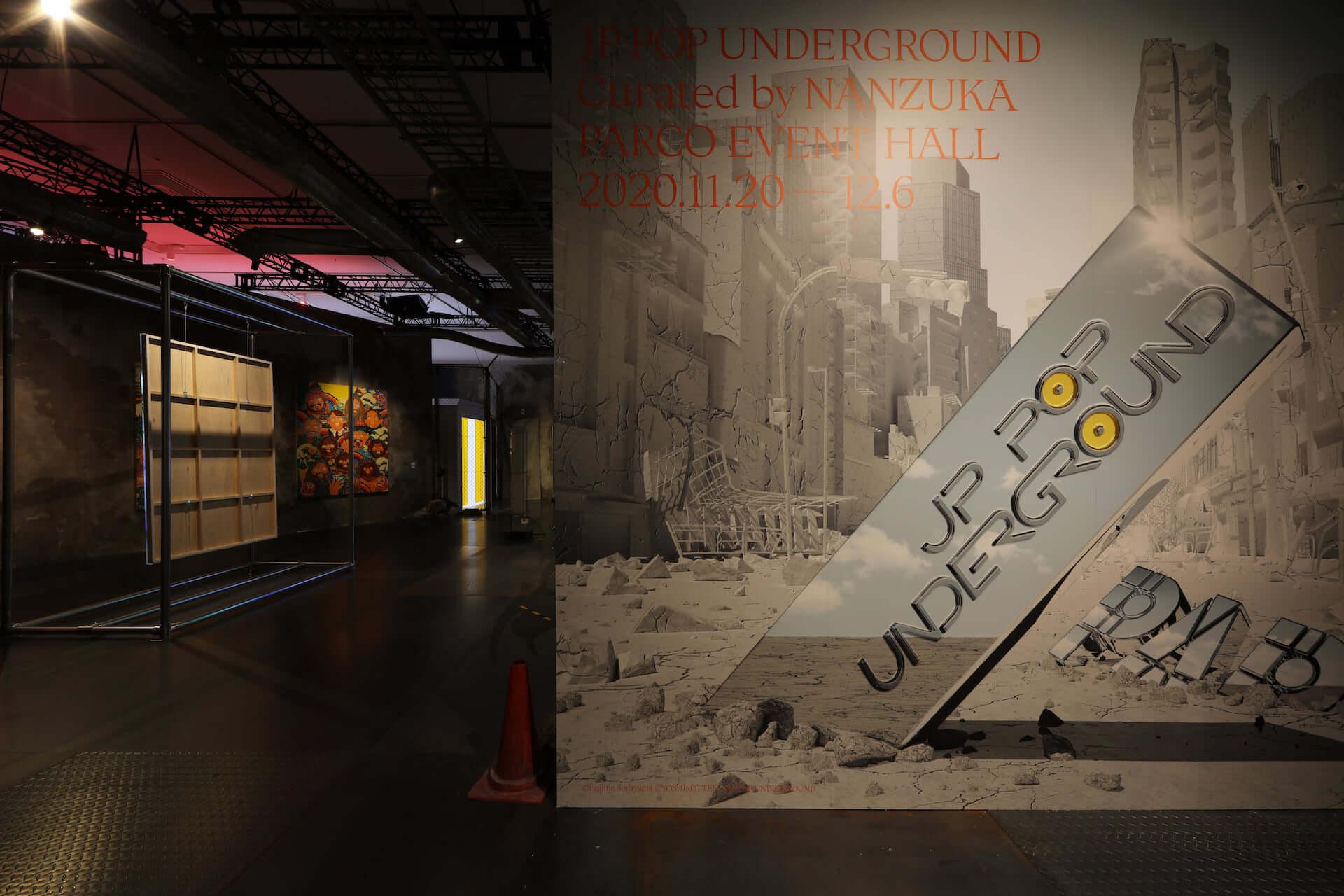 NANZUKAがキュレーションするグループ展<JP POP UNDERGROUND>が心斎橋PARCOにて開催中!田名網敬一、山口はるみ、YOSHIROTTENらが参加 art201125_nanzuka-jpu_1-1920x1280