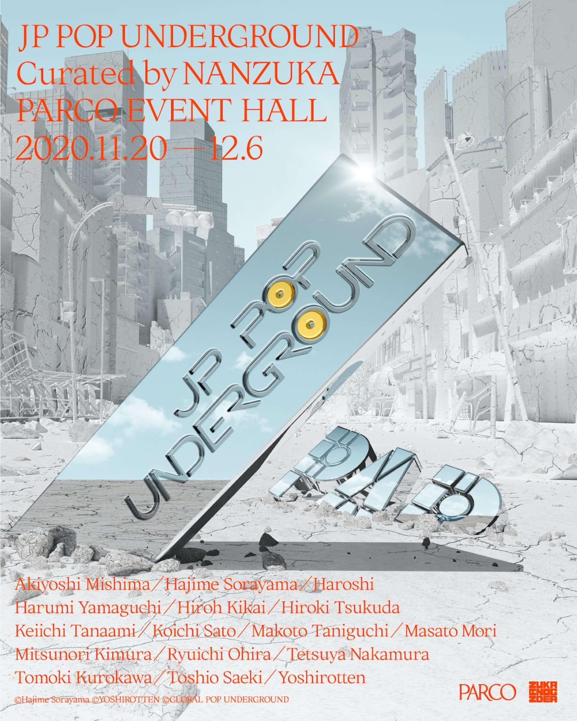 NANZUKAがキュレーションするグループ展<JP POP UNDERGROUND>が心斎橋PARCOにて開催中!田名網敬一、山口はるみ、YOSHIROTTENらが参加 art201125_nanzuka-jpu_9-1920x2400