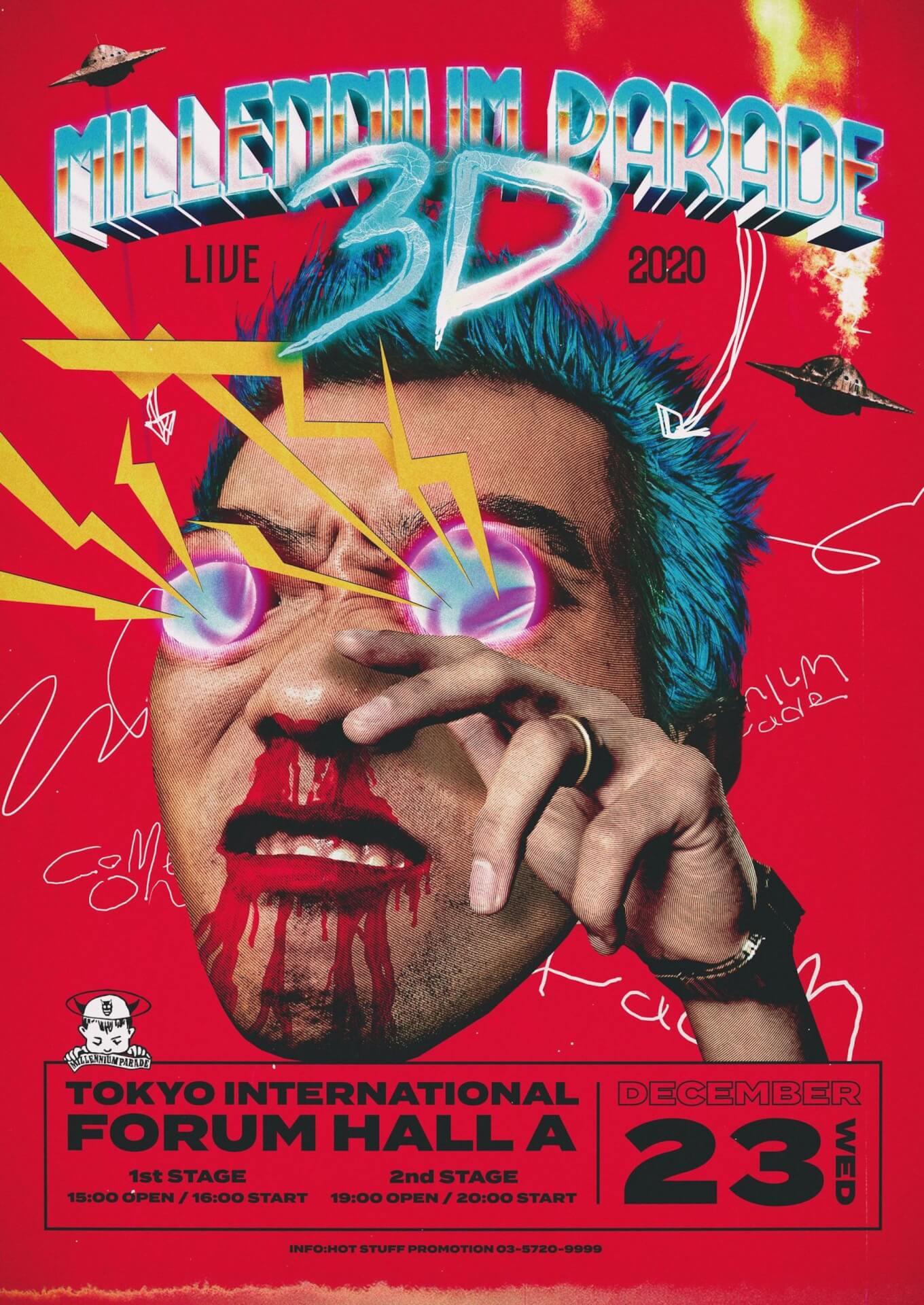 King Gnu常田大希のソロプロジェクト・millennium paradeの1stアルバムがリリース決定!3Dライブの開催も発表 music201125_millenniumparade_4