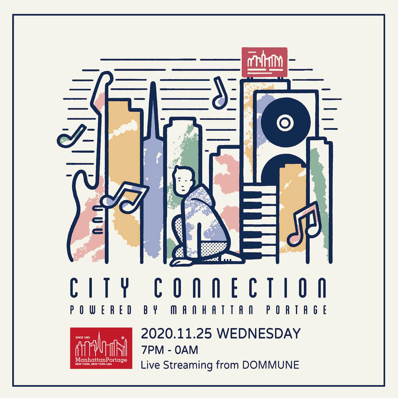Manhattan Portageによる都市型音楽プロジェクト<City Connection>が本日DOMMUNEで5時間まるごと生配信!Ovall、環ROYら6組が登場 music201125-city-connection-2