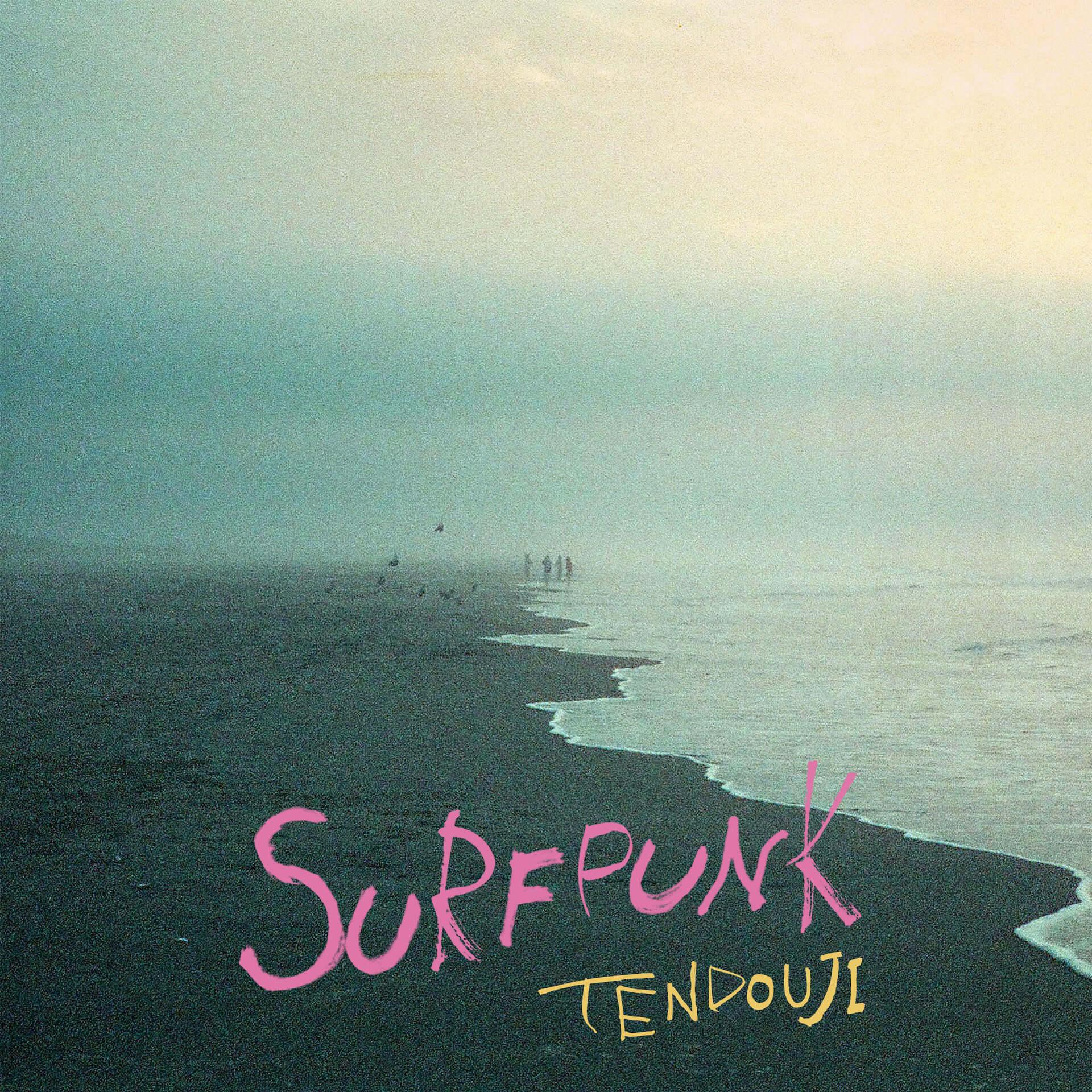 """ツアーを控えるTENDOUJIが新曲""""SURFPUNK""""のMVを公開!ボーカル・モリタナオヒコのコメントも到着 music201126_tendouji_1-1920x1920"""