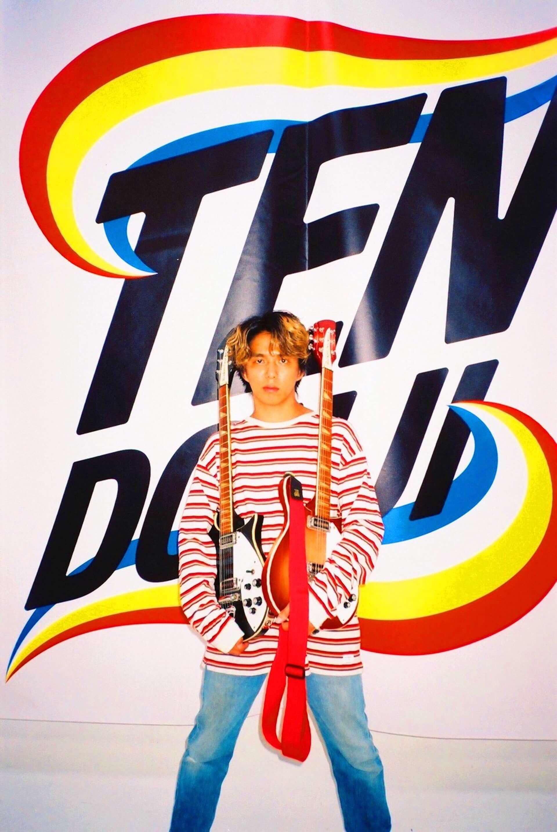 """ツアーを控えるTENDOUJIが新曲""""SURFPUNK""""のMVを公開!ボーカル・モリタナオヒコのコメントも到着 music201126_tendouji_3-1920x2865"""