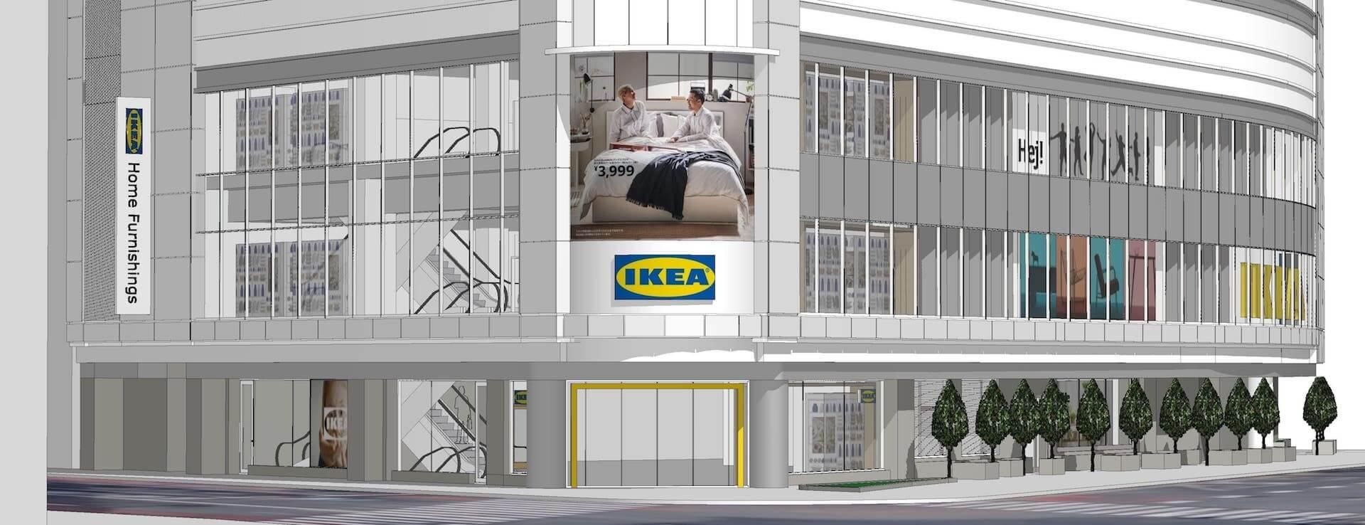 2021年春、今度は新宿にIKEAが誕生!スウェーデンの味覚を堪能できるフードも展開 life201126_ikea_1