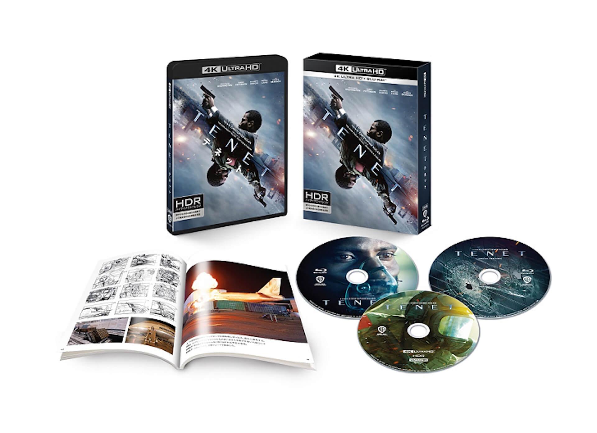 大ヒットを記録したクリストファー・ノーラン監督作『TENET テネット』が早くも12月よりダウンロード販売開始!来年1月Blu-ray&DVD発売 film201127_tenet_6