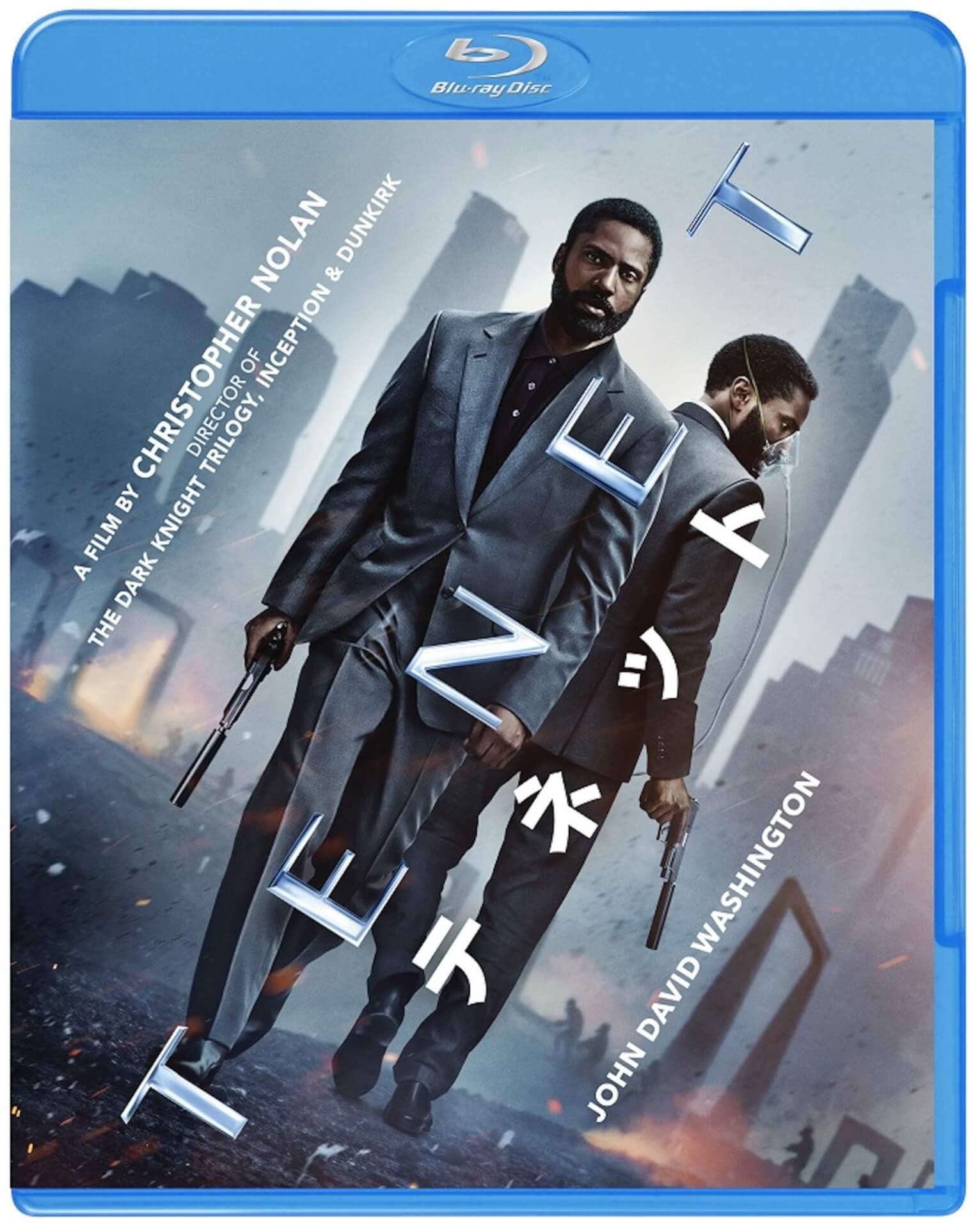大ヒットを記録したクリストファー・ノーラン監督作『TENET テネット』が早くも12月よりダウンロード販売開始!来年1月Blu-ray&DVD発売 film201127_tenet_4