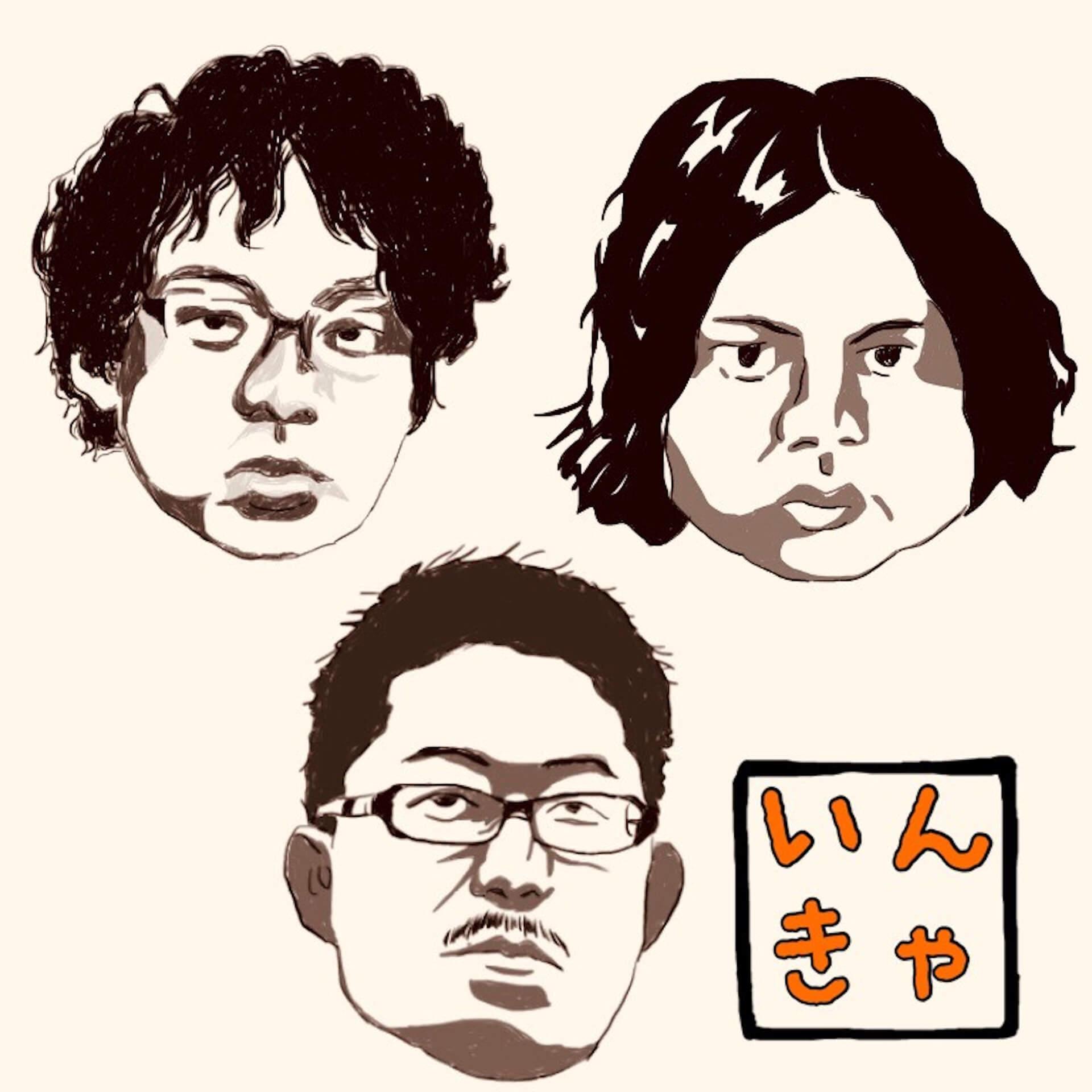 岩間俊樹(SANABAGUN.)がプロデュースする3⼈組IN-KYA in Canada、2ndシングル「Fender Girl」のMVを公開 music201127_inkya-in-canada_2