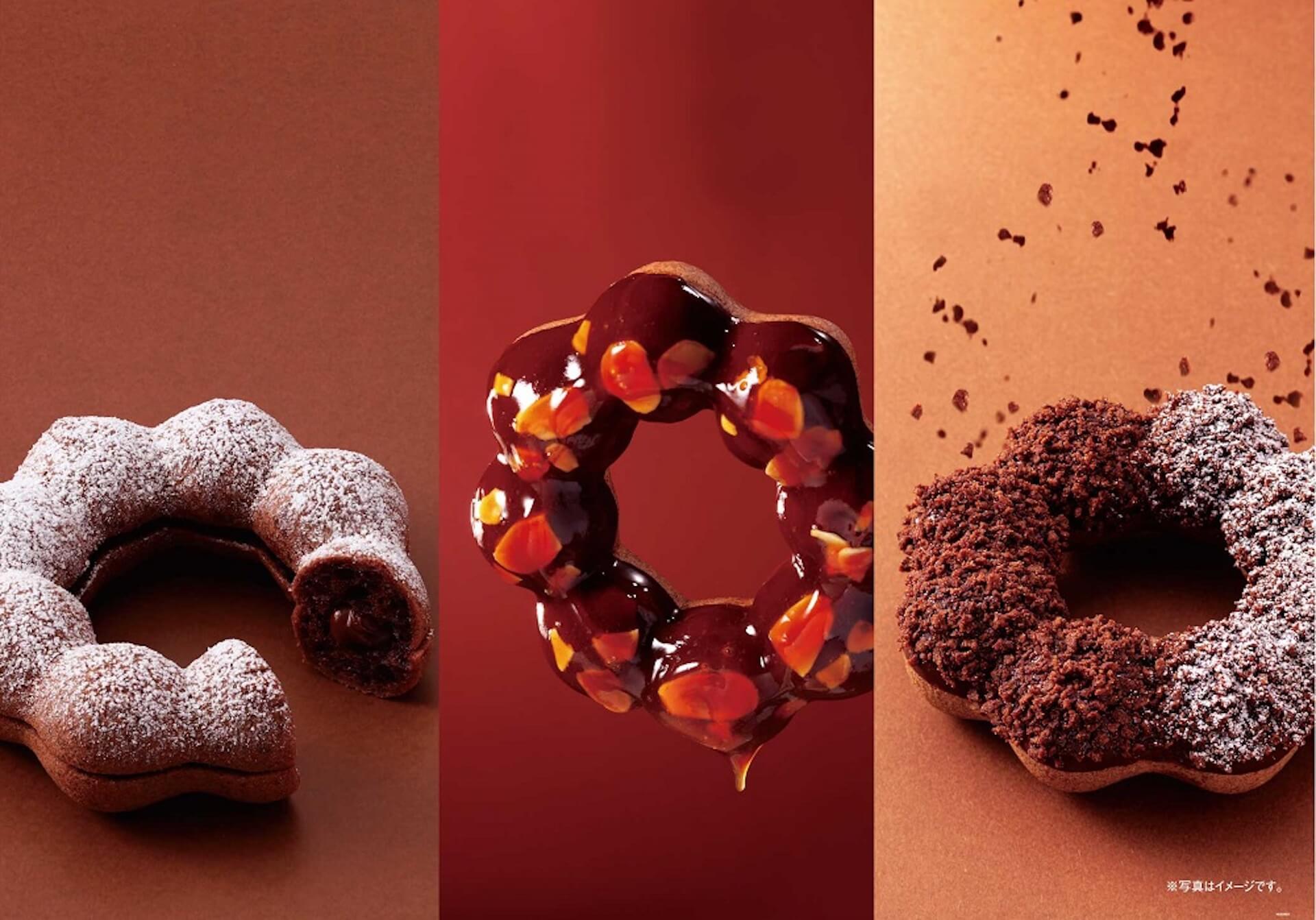 ミスタードーナツからもちもち食感の『ポン・デ・ショコラ』シリーズが今年も期間限定で登場!今年は5種類 gourmet20201028_misterdonut_1