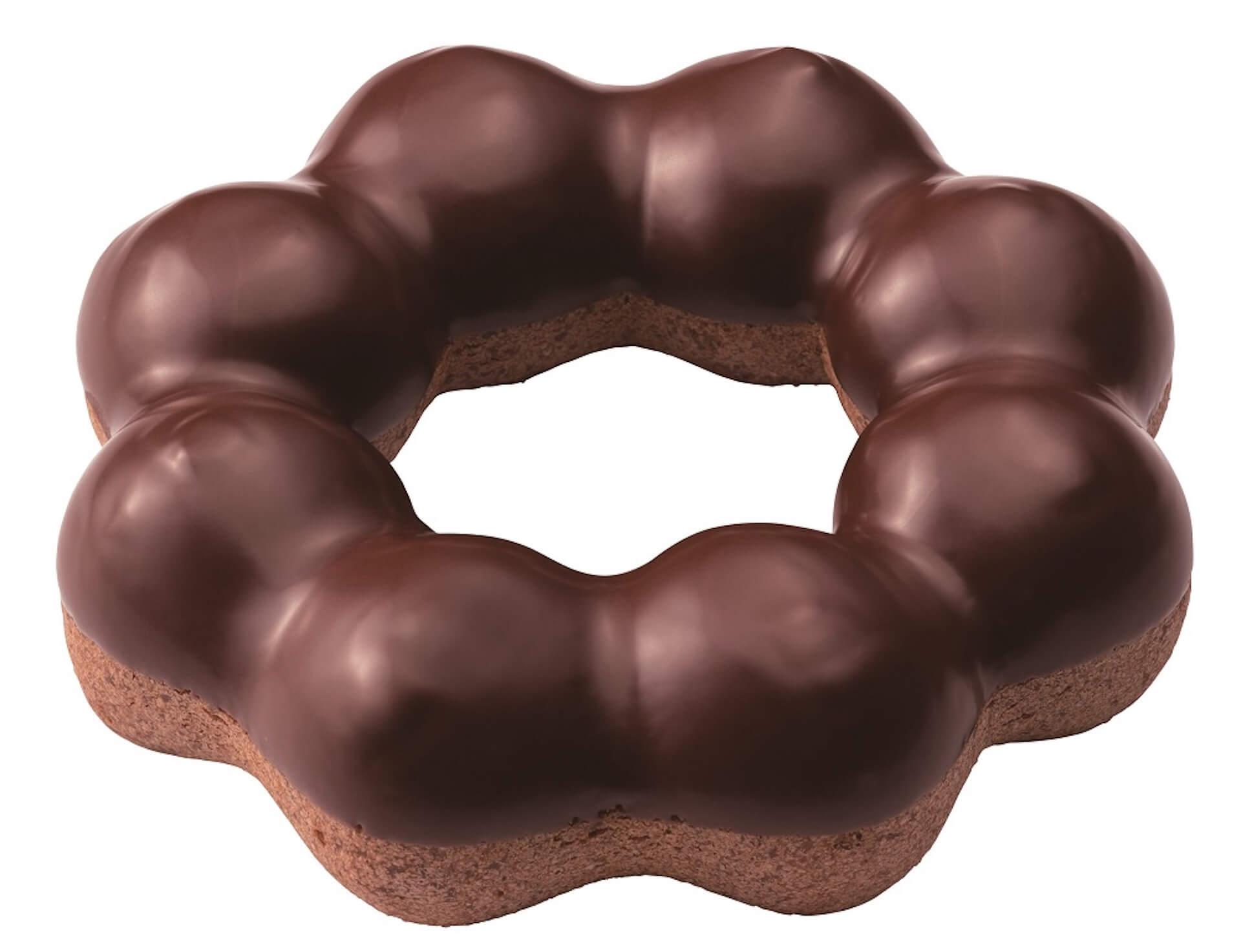 ミスタードーナツからもちもち食感の『ポン・デ・ショコラ』シリーズが今年も期間限定で登場!今年は5種類 gourmet20201028_misterdonut_6