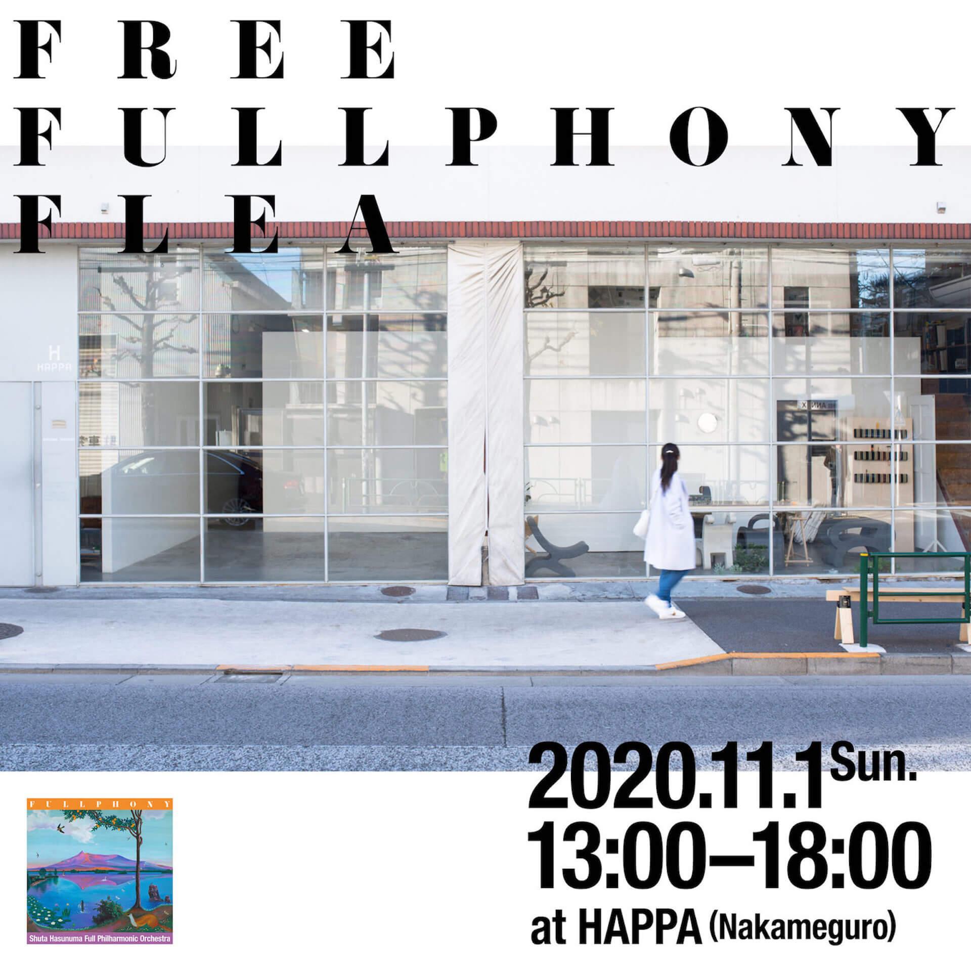 蓮沼執太フルフィルによる最新アルバム『フルフォニー』のCD&レコードが本日発売!発売記念ポップアップイベントも開催決定 music20201028_hasunumaphil_2