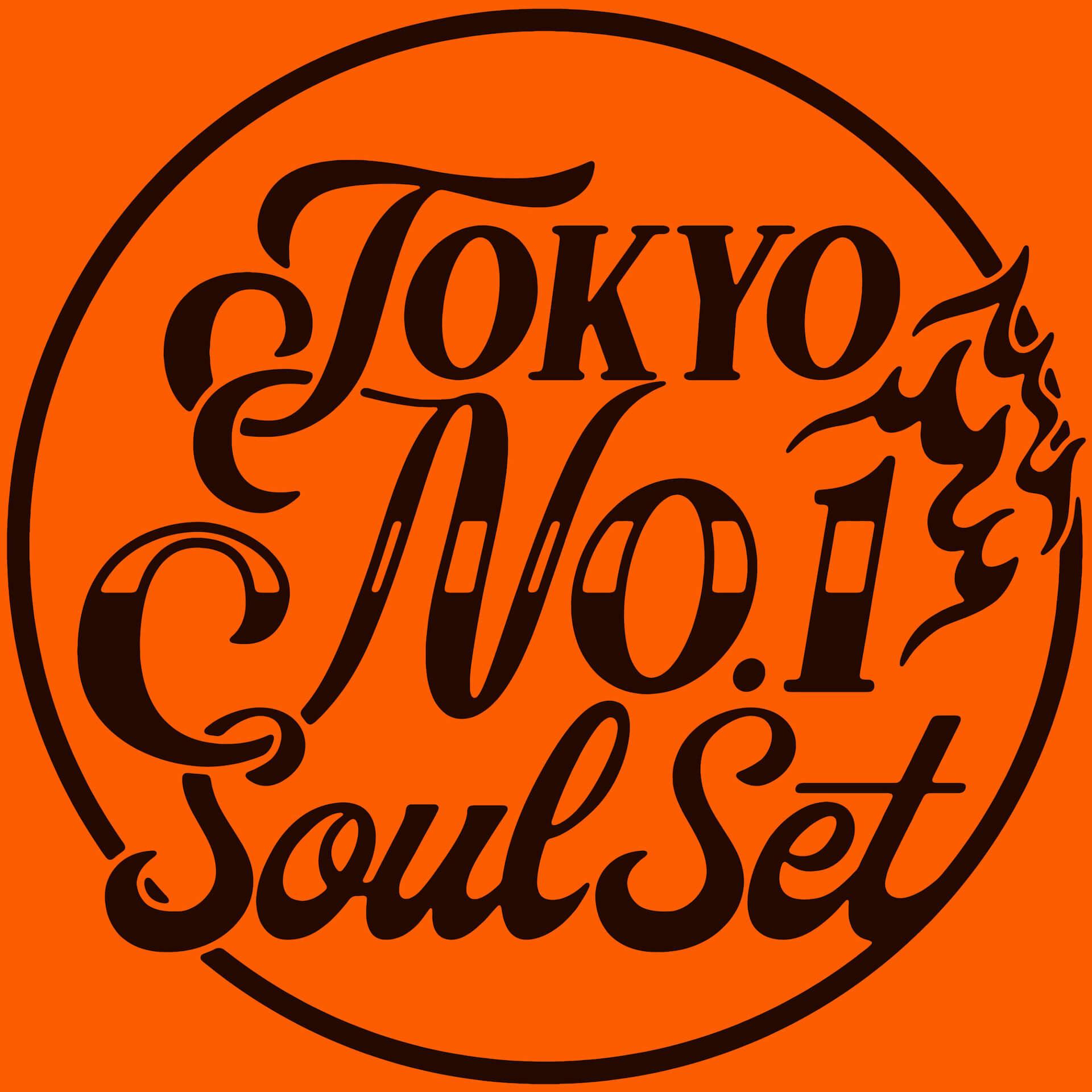 "TOKYO No.1 SOUL SET30周年記念企画第2弾!""ELEPHANT BUMP""のリメイクバージョンが本日リリース music20201028_tokyono1soulset_1"