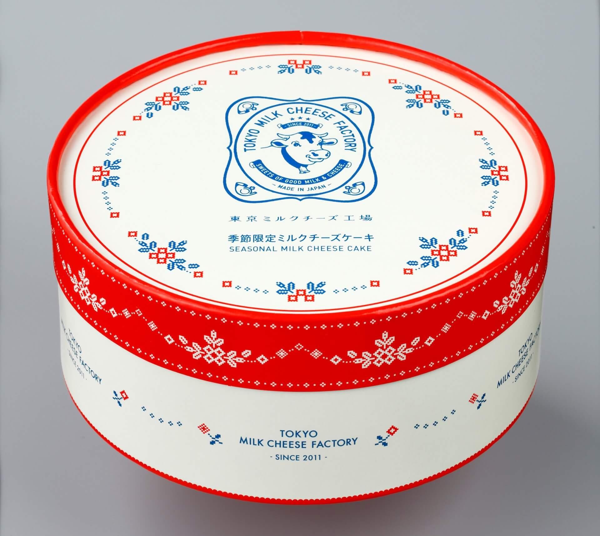 東京ミルクチーズ工場から冬季限定の『ミルクチーズケーキ ティラミス』が登場!濃厚チーズを引き立たせるココアスポンジ生地が特徴 gourmet20201029_tokyomilkcheese_6