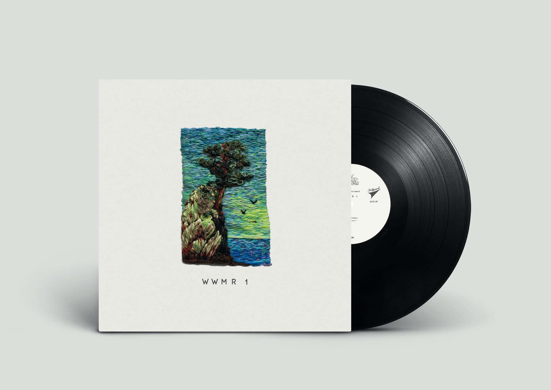 大阪の兄妹ユニット・wai wai music resortの1st EP『WWMR 1』がレコード化!リミックスも収録されたリマスター版が〈Sailyard〉よりリリース決定 music201130_wwmr_2-1920x1360