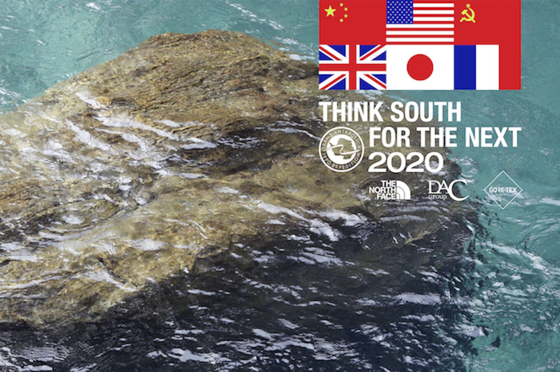 原 摩利彦が音楽を担当したプロジェクト「THINK SOUTH FOR THE NEXT 2020」の特別映像が公開!本人コメントも到着 music201131_haramarihiko_1-1920x1278
