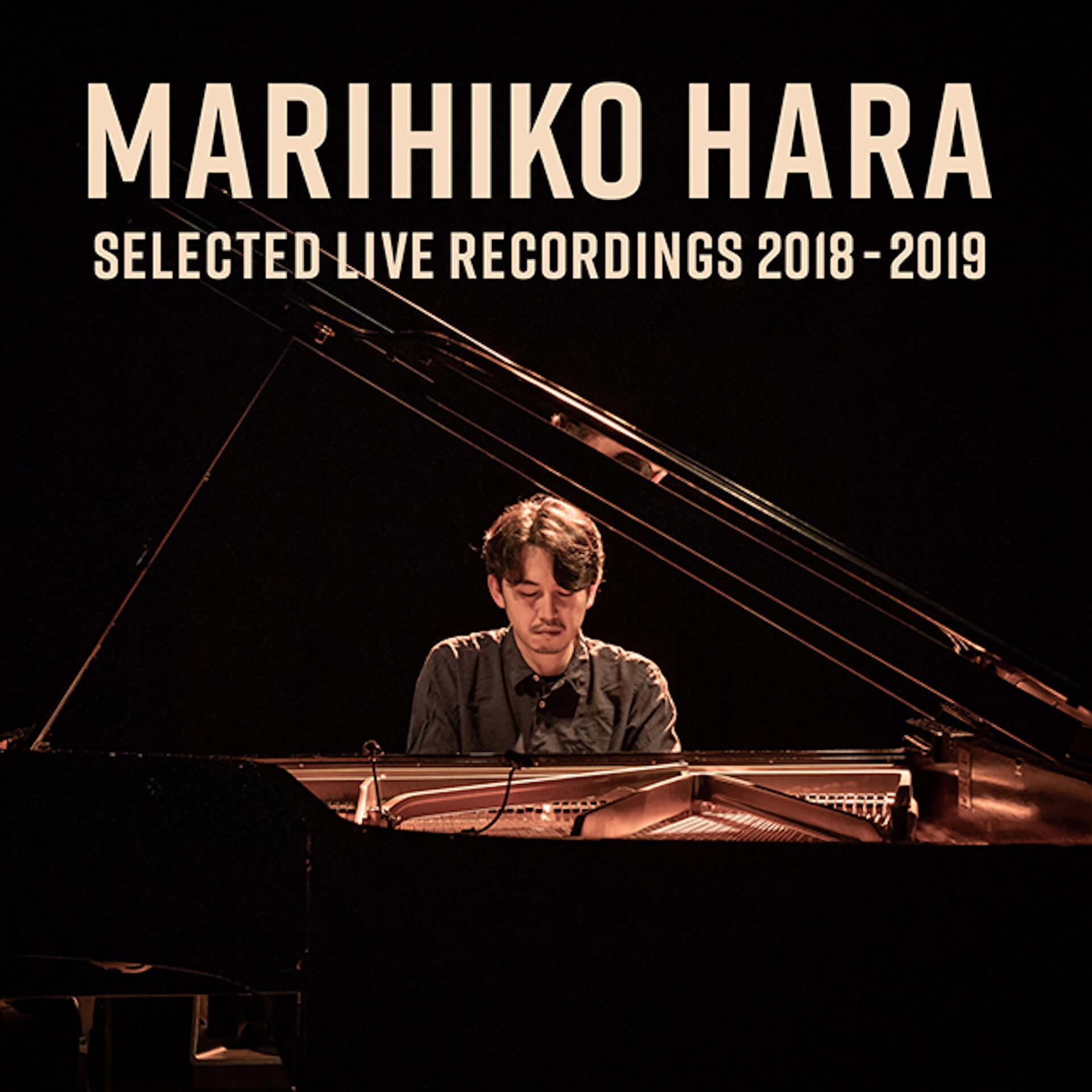 原 摩利彦が音楽を担当したプロジェクト「THINK SOUTH FOR THE NEXT 2020」の特別映像が公開!本人コメントも到着 music201131_haramarihiko_2-1920x1920