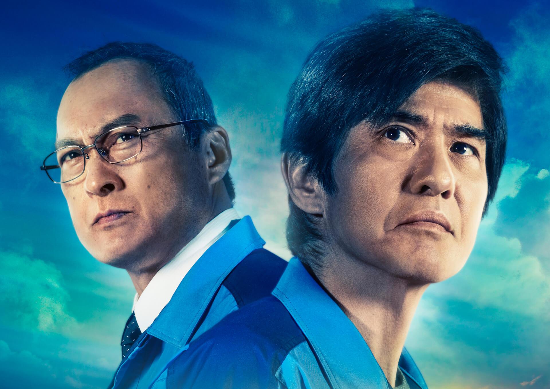 『となりのトトロ』が劇場に帰ってくる!<映画のまち調布 シネマフェスティバル2021>開催で人気作品が上映決定 film201201_chofu_eiga_7