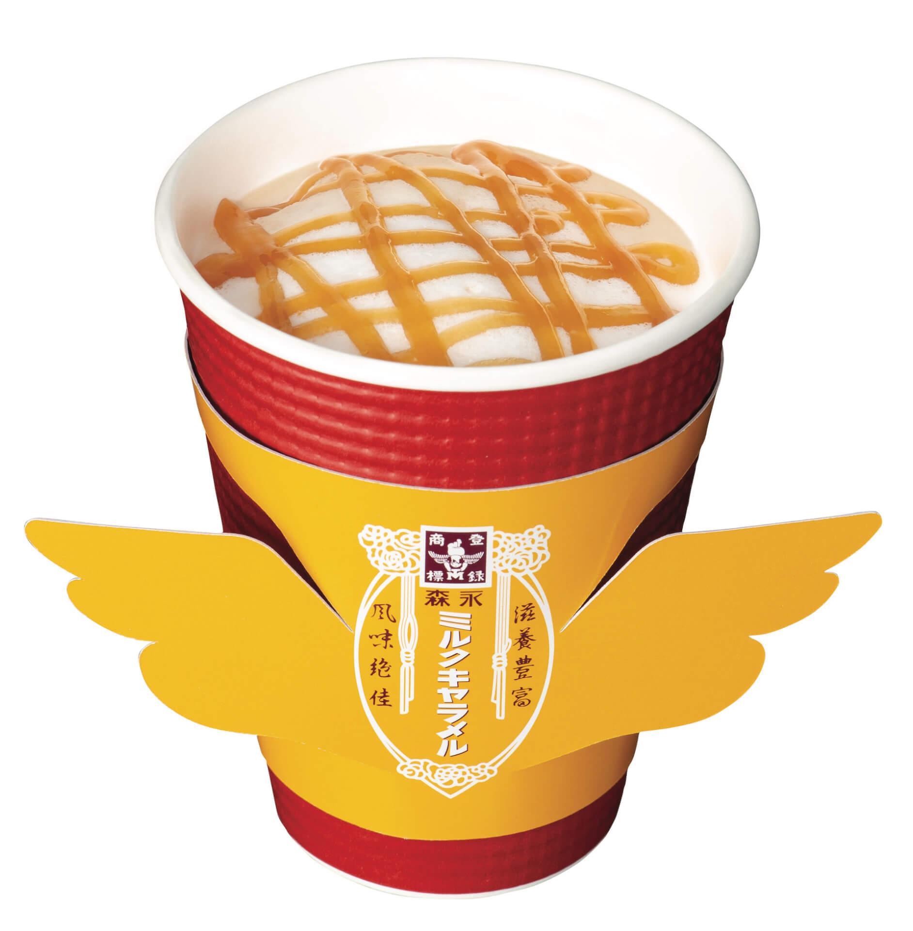 ファミマのラテが「森永ミルクキャラメル」味に!森永ミルクキャラメルラテ&森永ミルクキャラメルふわふわシフォンが登場 gourmet201201_familymart_latte_5