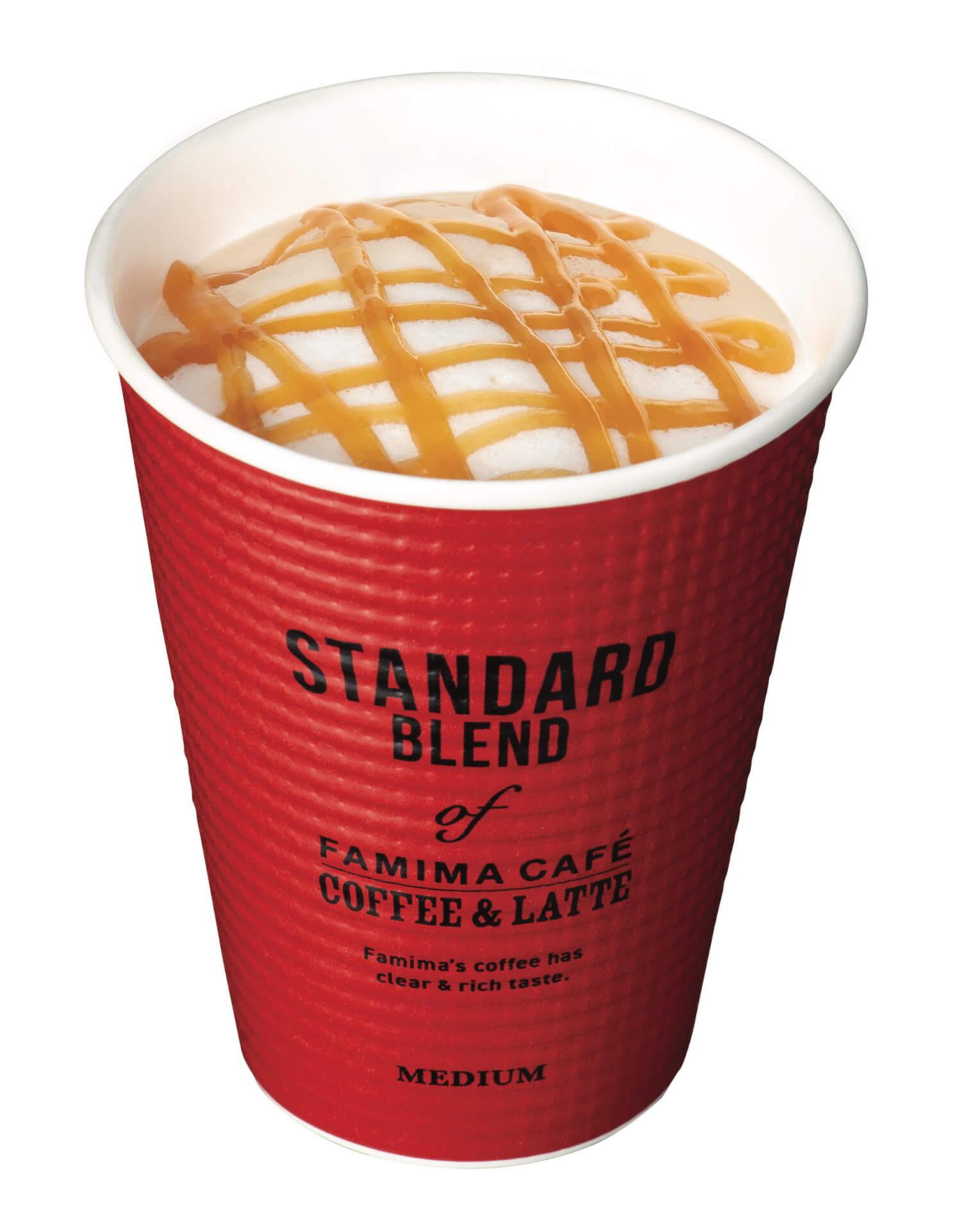 ファミマのラテが「森永ミルクキャラメル」味に!森永ミルクキャラメルラテ&森永ミルクキャラメルふわふわシフォンが登場 gourmet201201_familymart_latte_7
