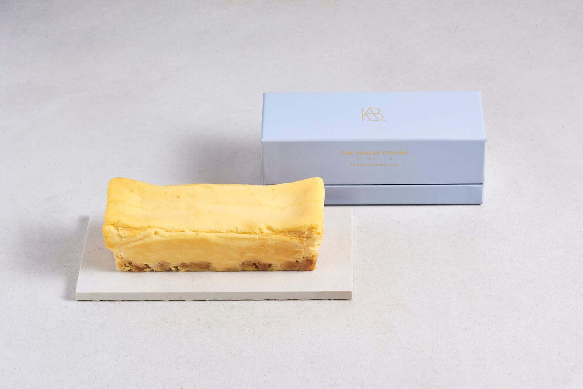 BAKEが濃厚なチーズテリーヌ主軸の新ブランド「THE CHEESE TERRINE by BAKE CHEESE TART」をローンチ!数量限定で予約受付開始 gourmet201201_bake-cheese-tart_2-1920x1281