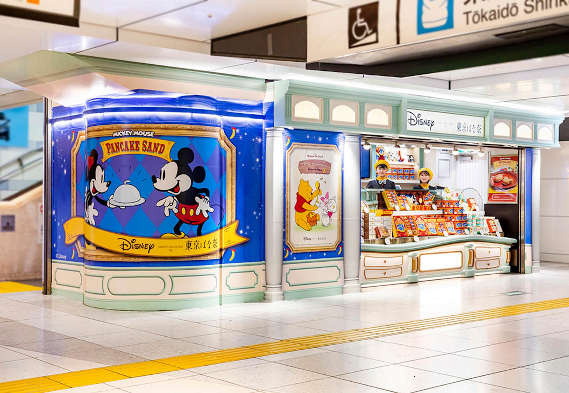 魔法使いの弟子・ミッキーが東京ばな奈に!ディズニー不朽の名作『ディズニー ファンタジア』とのコラボスイーツ第2弾が登場 gourmet201201_tokyobanana_mickey_9