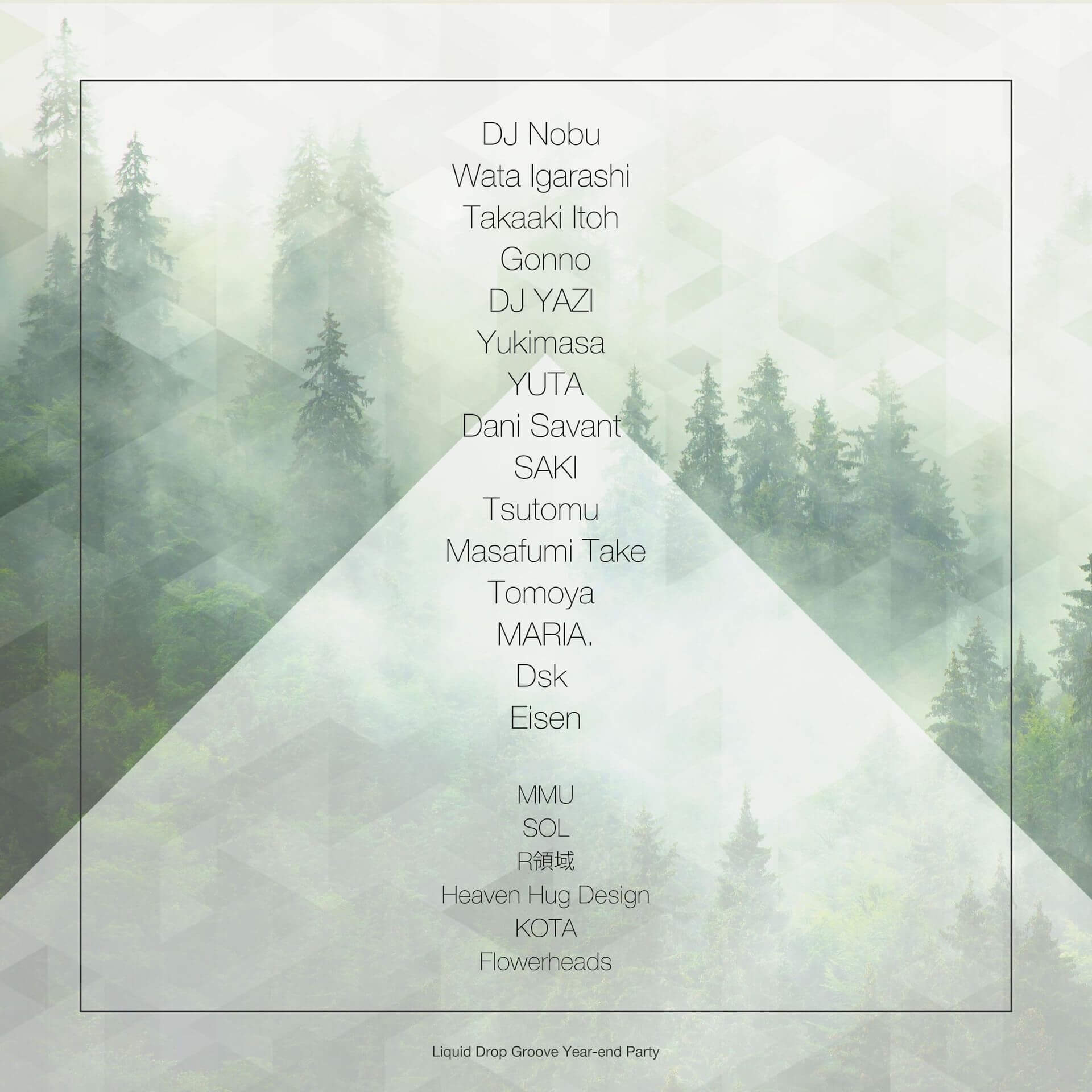 東京拠点のテクノレーベル〈Liquid Drop Groove〉の忘年野外パーティーが開催決定!DJ Nobu、Wata Igarashi、Gonnoら多数ラインナップ music201201_ldg_1