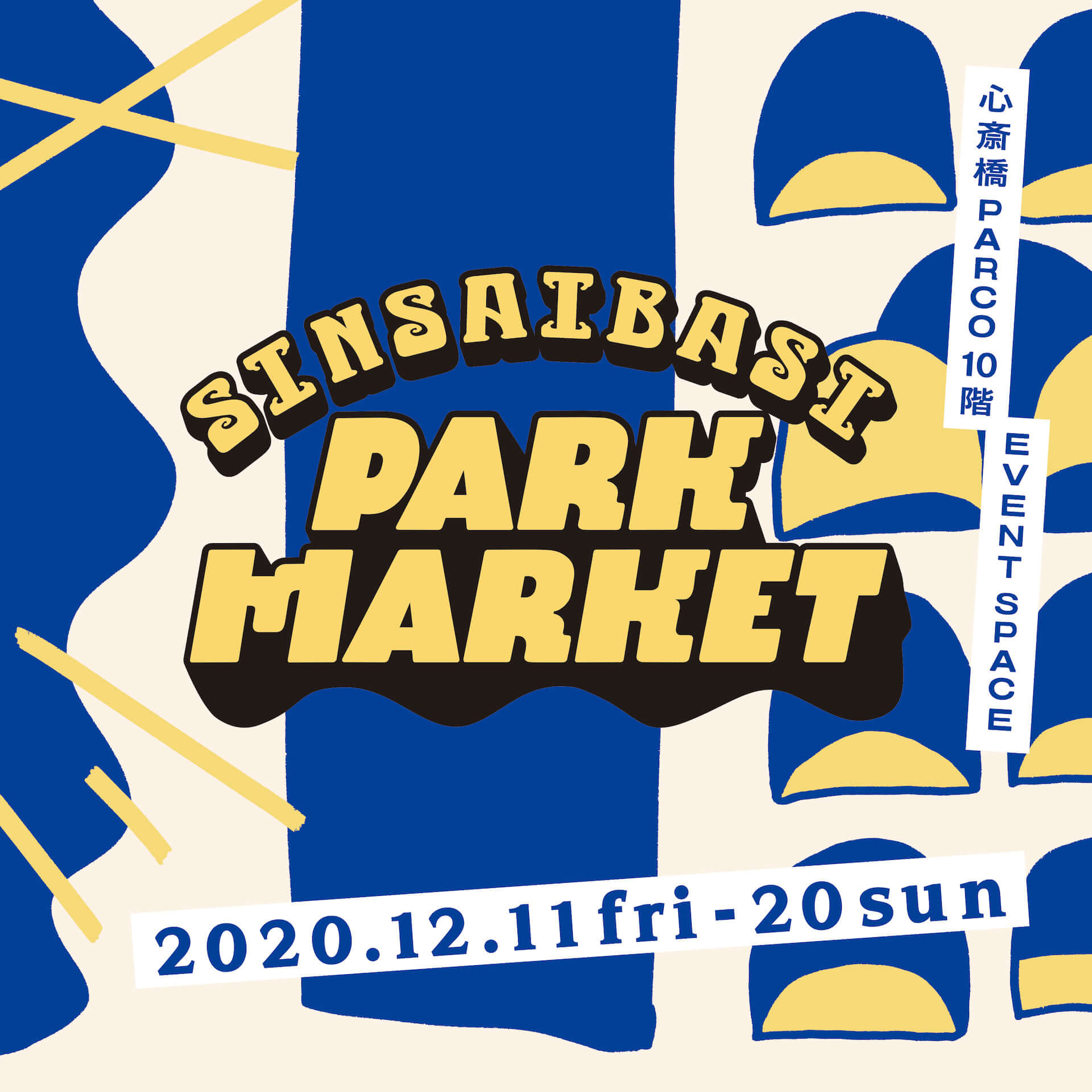 心斎橋PARCOにレコードやインテリア、キャンドルなど注目アイテムが集結!オープニング企画<SINSAIBASI PARK MARKET>の出店者を一挙紹介 art201201_shinsaibashi-park-market_1-1920x1920