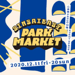 SINSAIBASI PARK MARKET