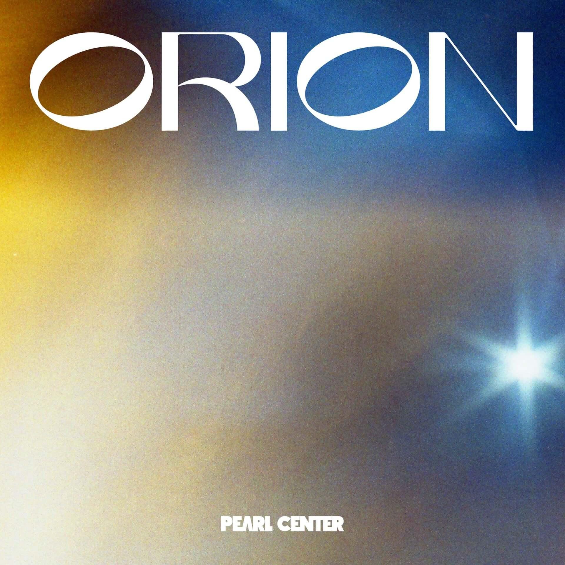 """PEARL CENTERの新曲""""Orion""""が本日リリース&MV公開!NHK-FM『ミュージックライン』の12&1月エンディングテーマにも起用 music201202_pearlcenter_2-1920x1920"""