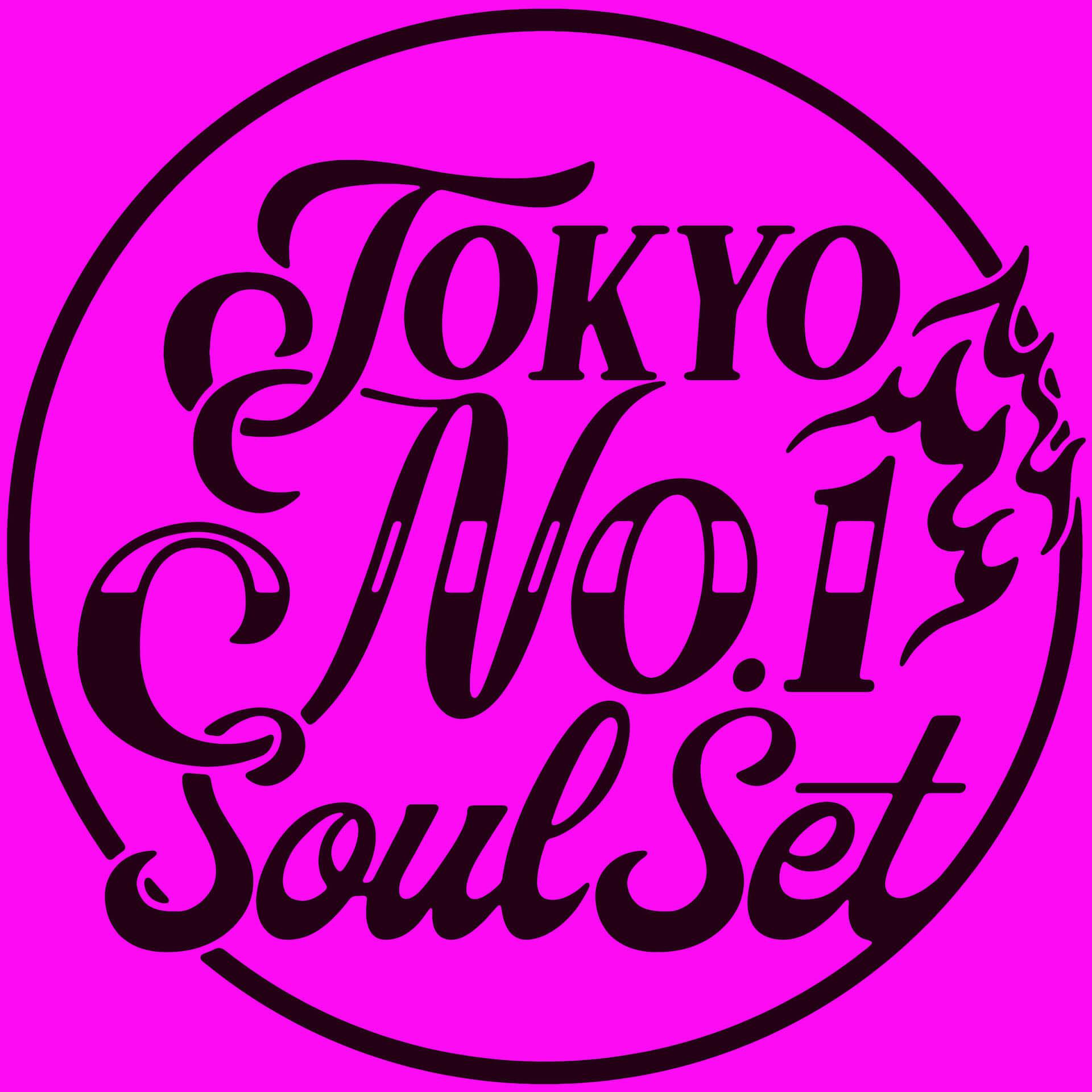 "TOKYO No.1 SOUL SET結成30周年記念!代表曲""JIVE MY REVOLVE""の完全セルフリメイク版が本日リリース music201202_tokyono1soulset_2-1920x1920"