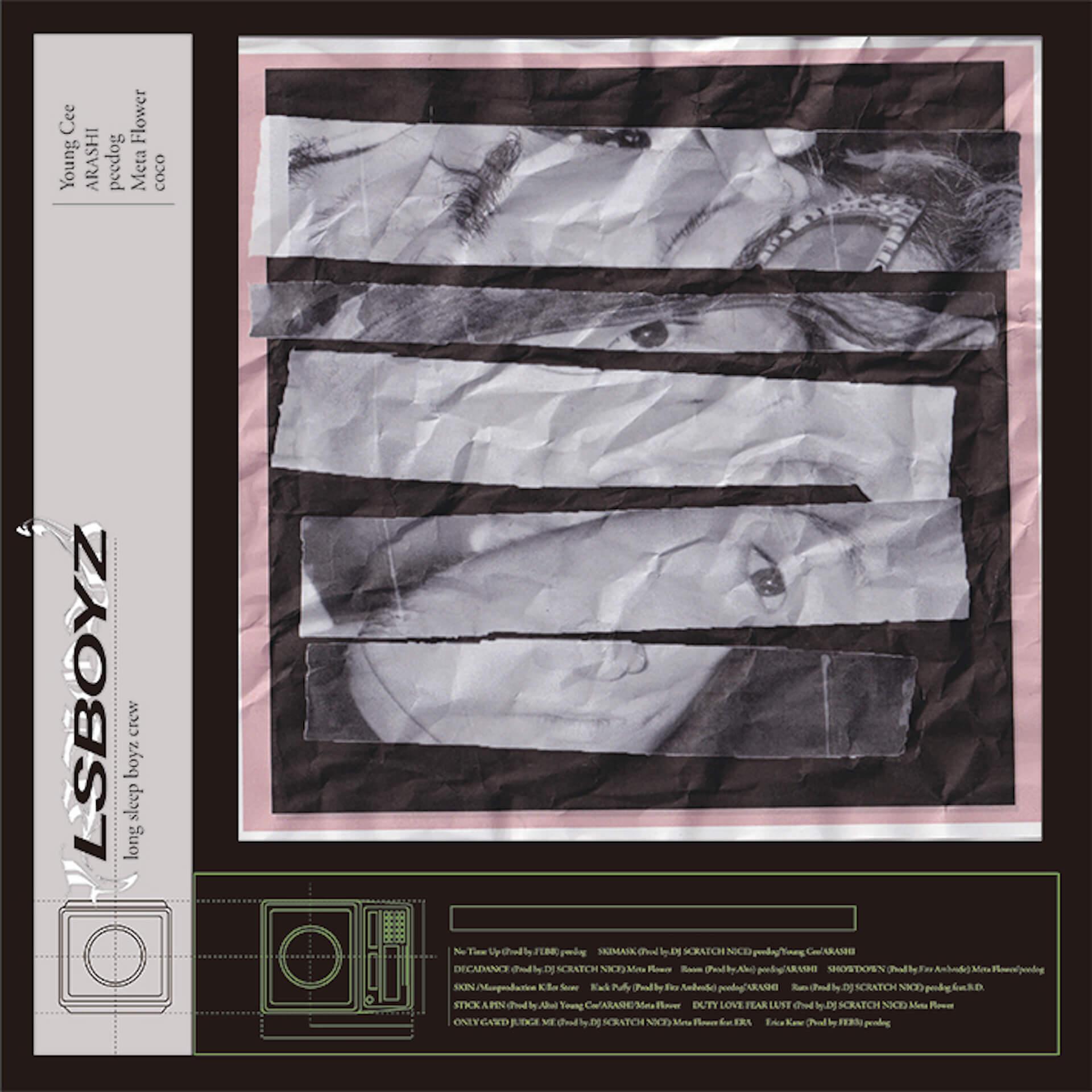 何かの変わる瞬間をみんな見たいはず──LSBOYZの1stアルバムがリリース。ERA、B.D.が客演、ALTO、febb、FITZ AMBRO$E、DJ SCRATCH NICEがトラックを提供 music201202-lsboyz-1