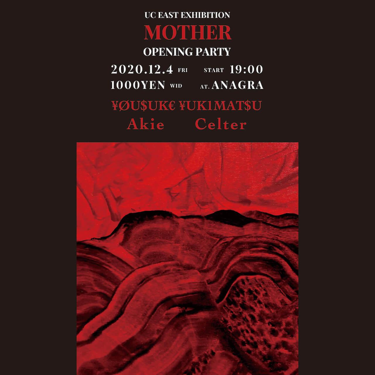 UC EASTの東京初個展「MOTHER」がANAGRAにて開催 オープニングパーティには¥ØU$UK€ ¥UK1MAT$U、Akie、Celterが出演 art-culture201202-uceast-anagra-1