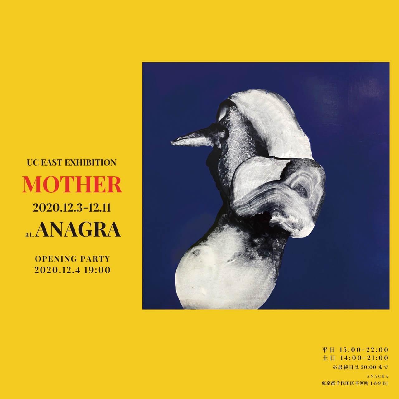 UC EASTの東京初個展「MOTHER」がANAGRAにて開催 オープニングパーティには¥ØU$UK€ ¥UK1MAT$U、Akie、Celterが出演 art-culture201202-uceast-anagra-2