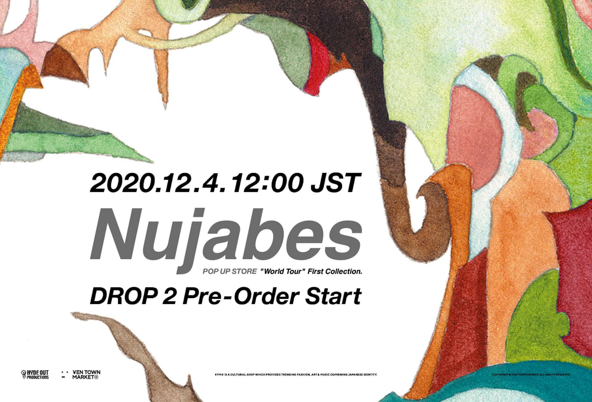 Nujabesの名盤『metaphorical music』ジャケットが施されたiPhoneケース、AirPodsケースなど続々登場!ポップアップ最新グッズの予約受付が明日開始 lf201203_nujabes_1-1920x1304