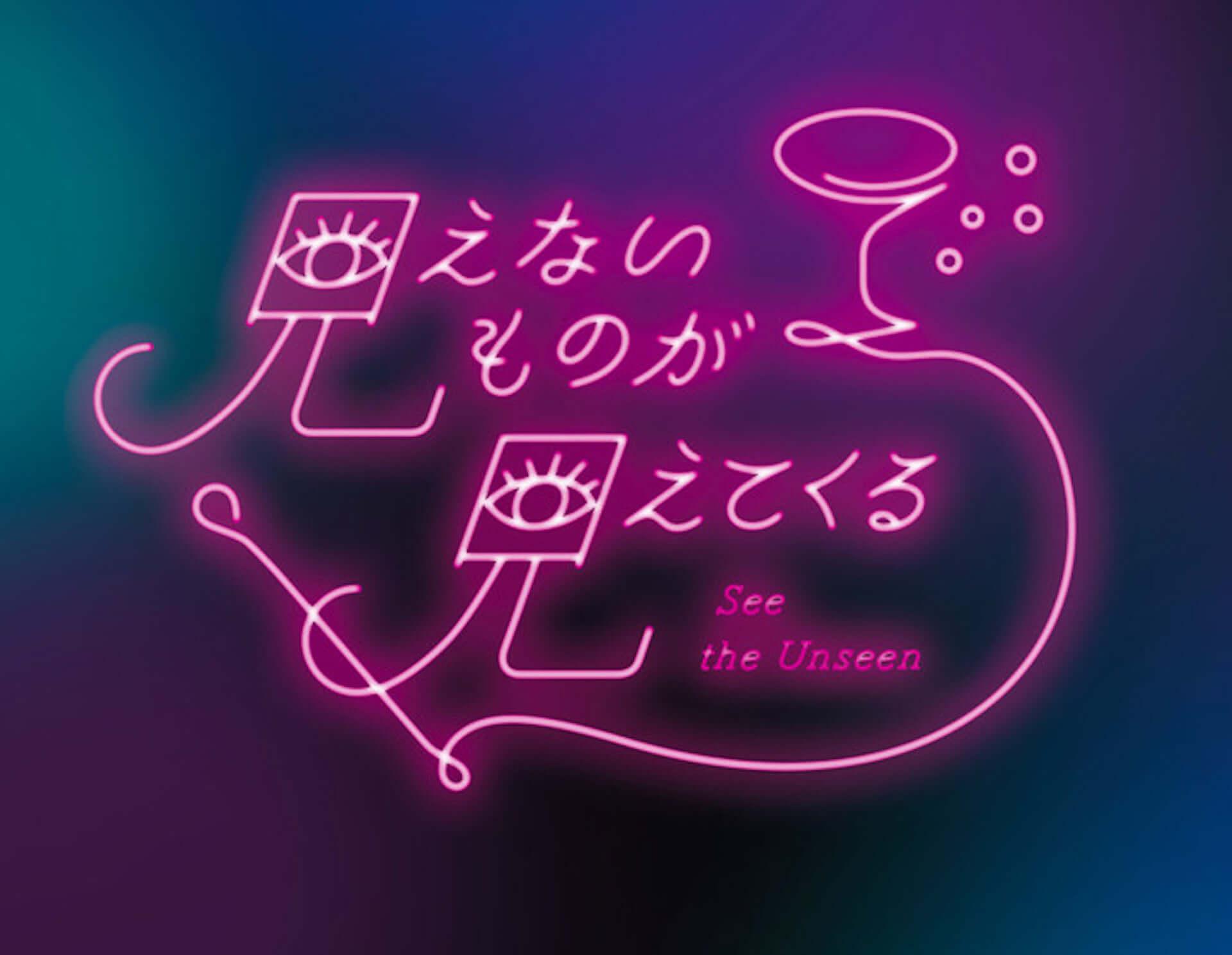 """TAMTAMのボーカル・Kuroが初の書き下ろし楽曲""""Ayakashi""""をリリース!本日開幕の<小豆島""""迷路のまち ナイトツーリズム"""">テーマソングにも起用 music201204_kuro_3-1920x1489"""