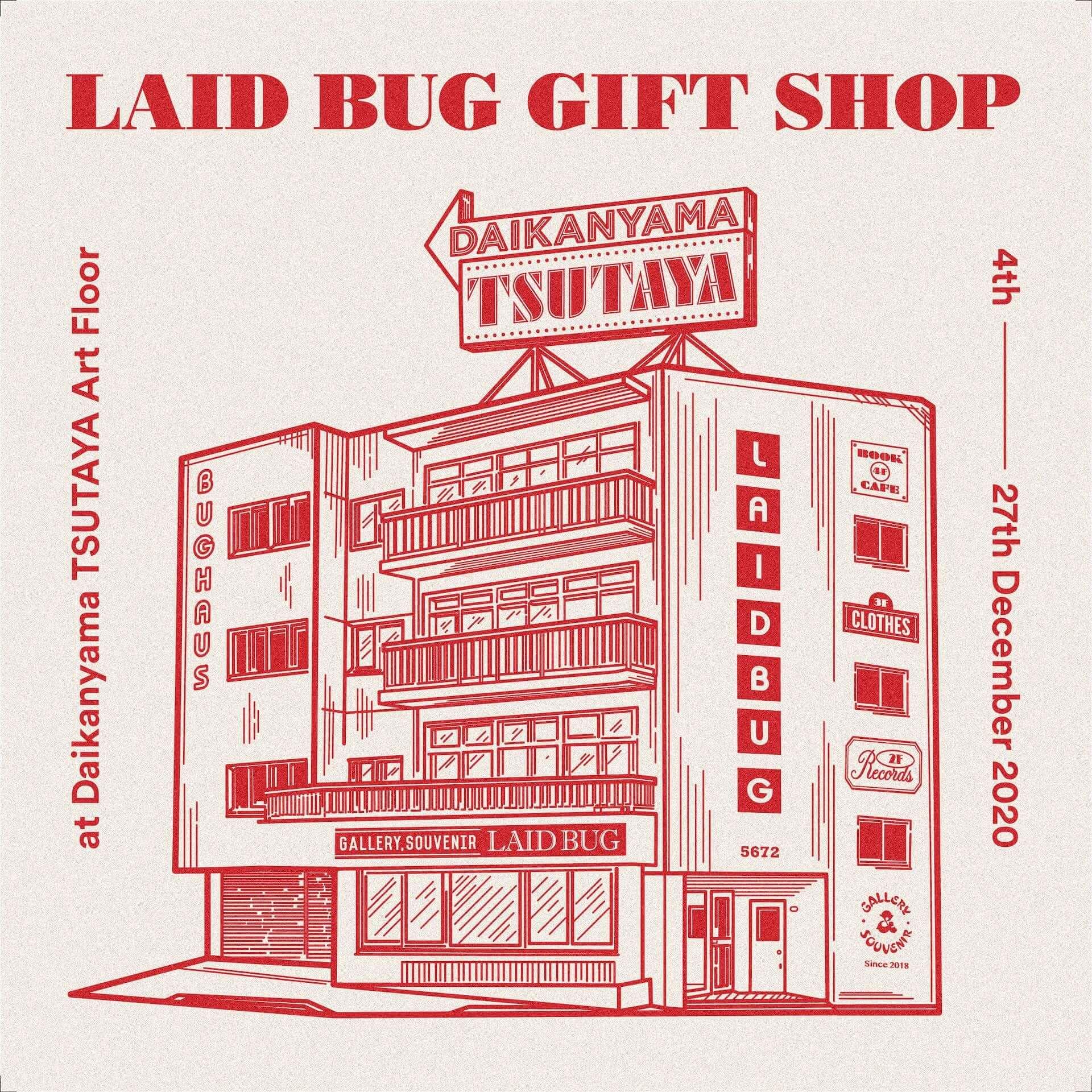 LAID BUGによる期間限定ギフトショップが代官山 蔦屋書店にて本日オープン! art201204_tsite-laidbug_8-1920x1920