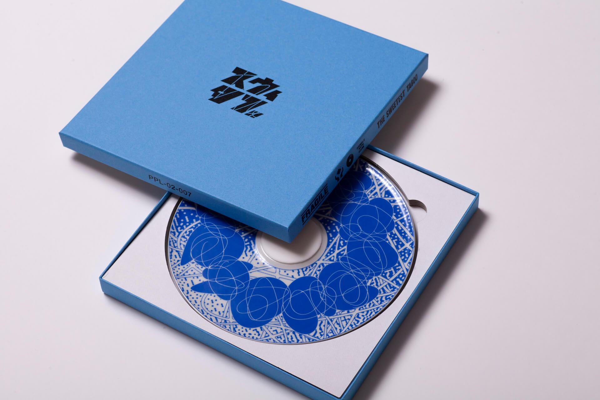 インタビュー:PEOPLEAP『THE SWEETEST TABOO』シリーズ Vol.2 RYU MIENO art201130_peopleap_ryumieno_06