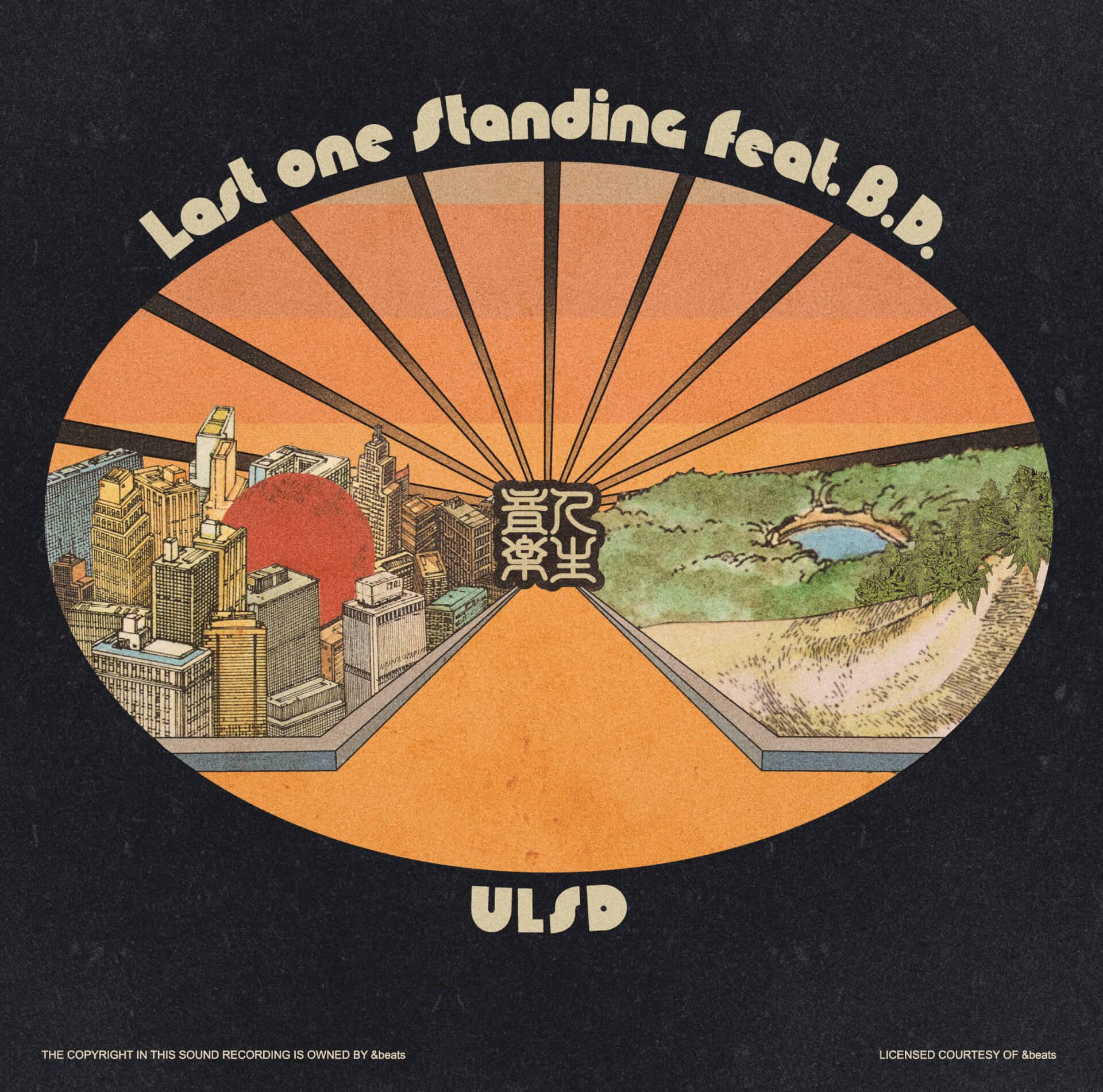 Kojoe、B.I.G. JOE、B.D.らが参加するVIBEPAK・ULSDの1stアルバム『Legacy』がリリース決定!収録曲のMV公開&先行配信もスタート music201105_ULSD_3